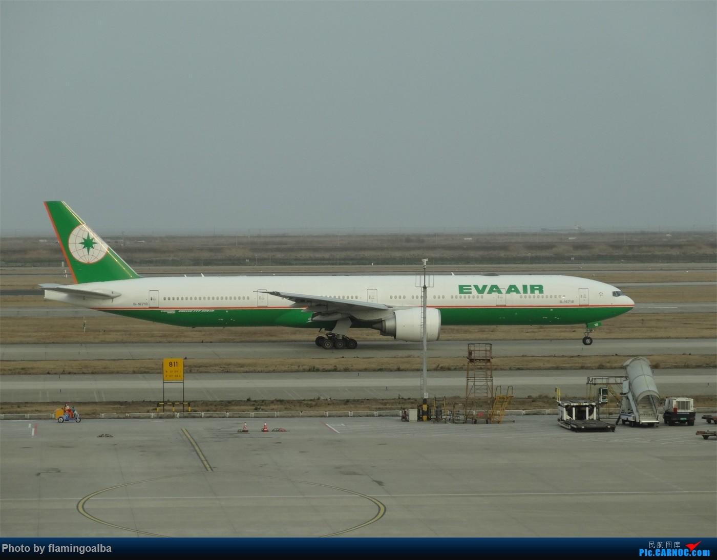 Re:[原创]浦东-达拉斯-纽瓦克-华盛顿里根-拉斯维加斯-洛杉矶-达拉斯-浦东 B777-300ER B-16781 中国上海浦东国际机场