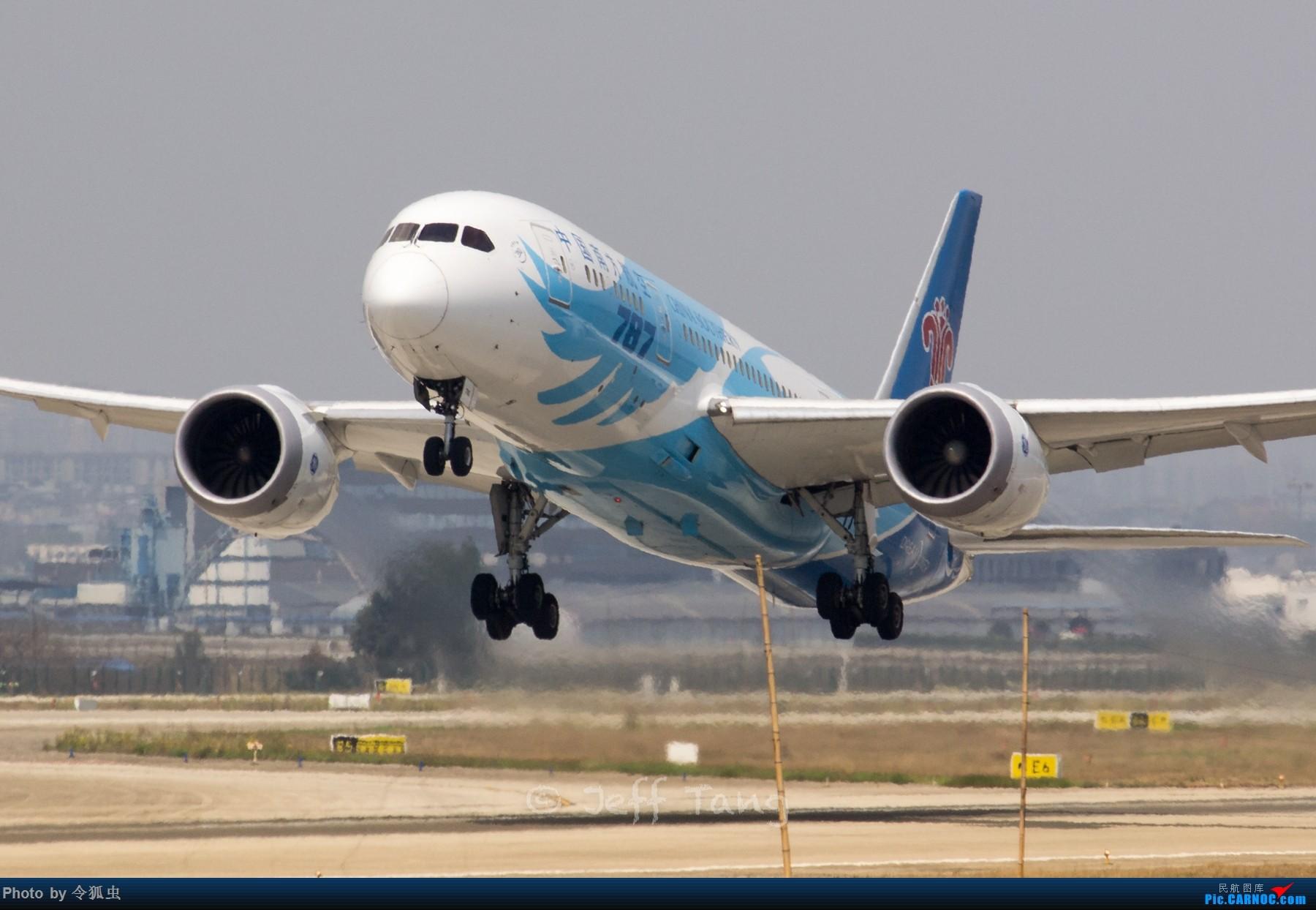 【CTU】南航B-2788_B788离港 BOEING 787-8 B-2788 中国成都双流国际机场