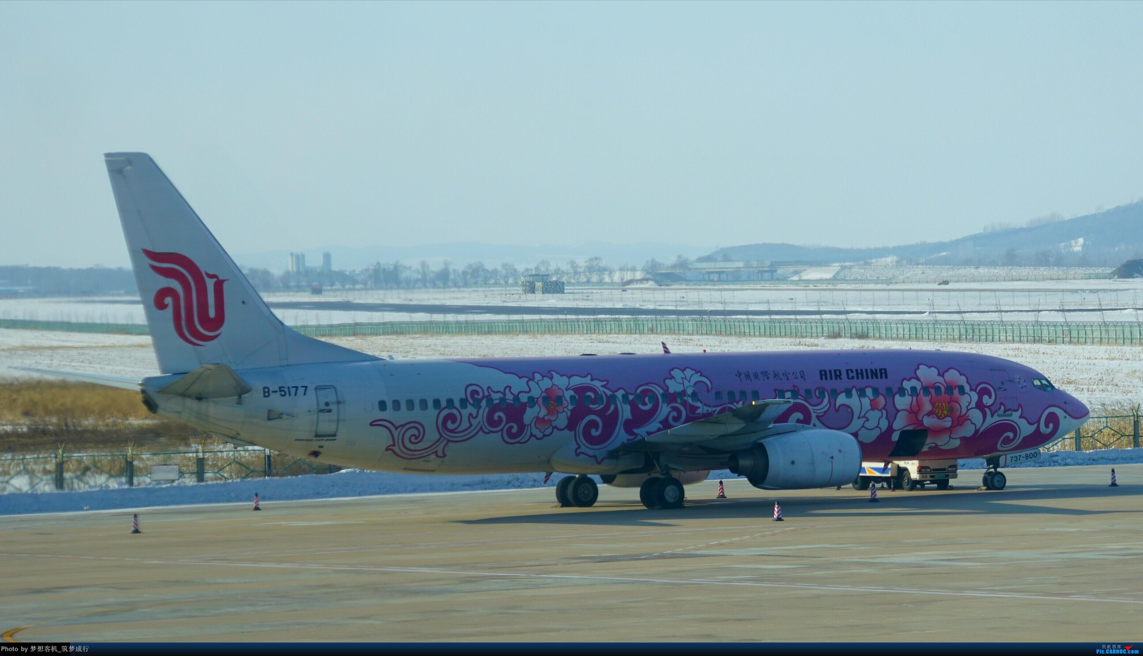 牡丹江海浪机场_re:牡丹号于春节期间降落于牡丹江海浪机场,初见实为激动