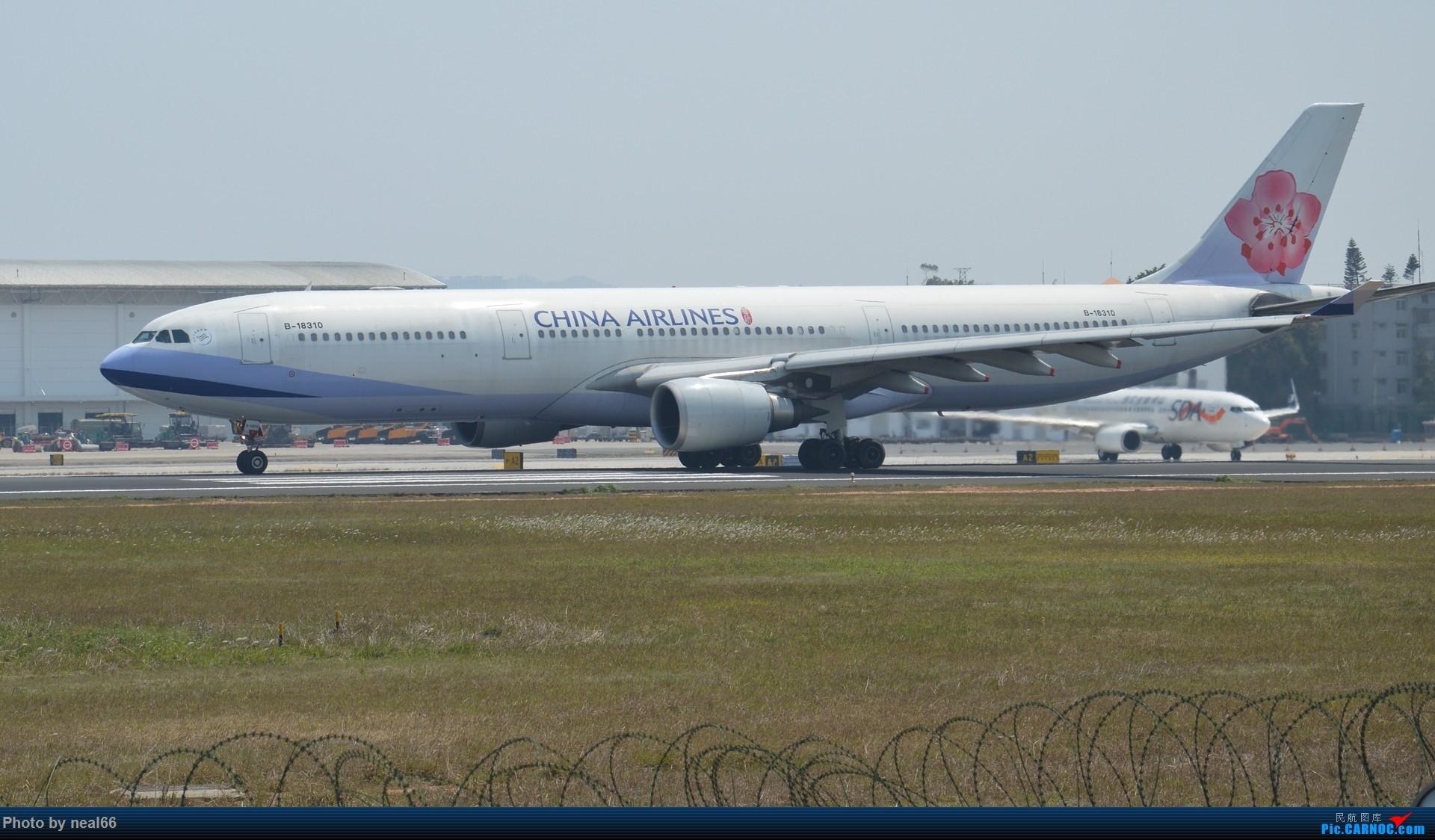 Re:[原创]厦门机场的较大飞机 AIRBUS A330-300 B-18310 中国厦门高崎国际机场
