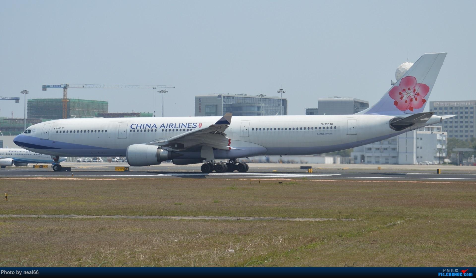 Re:厦门机场的较大飞机 AIRBUS A330-300 B-18310 中国厦门高崎国际机场