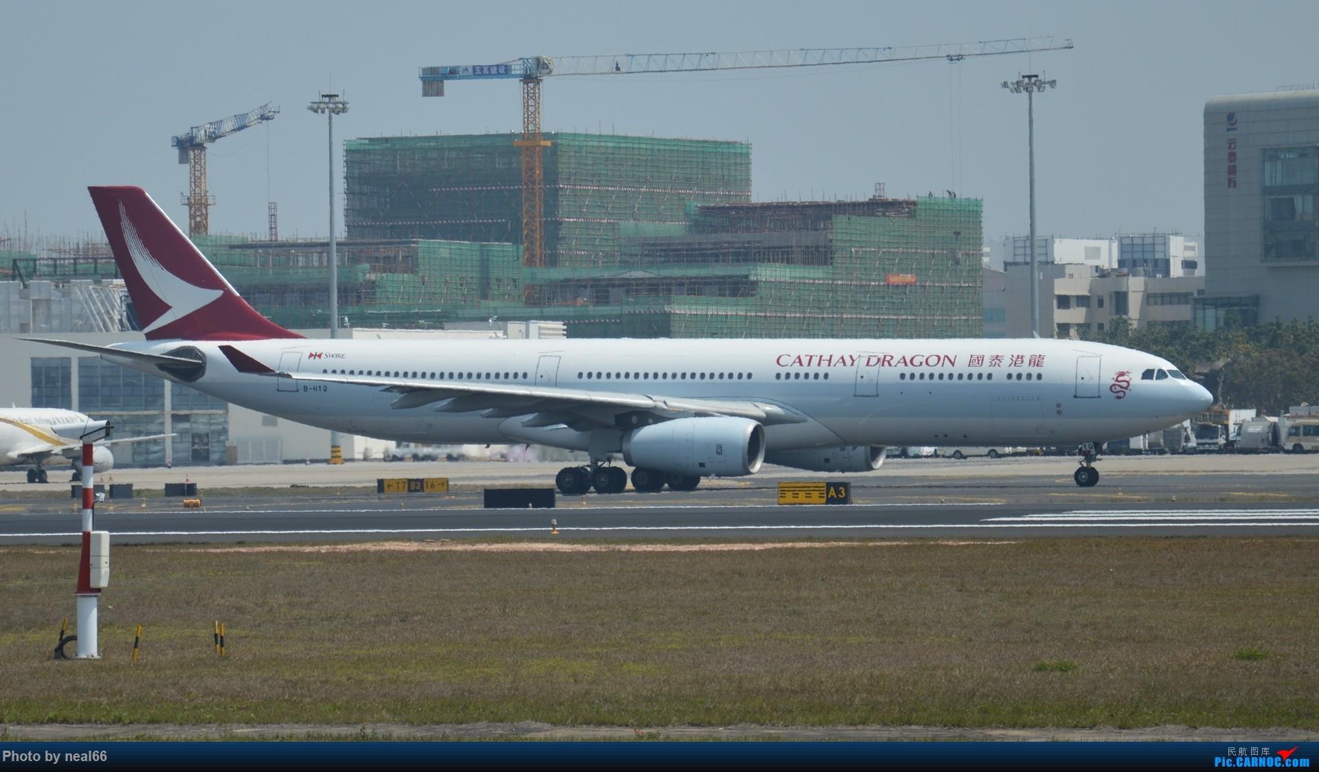 Re:[原创]厦门机场的较大飞机 AIRBUS A330-300 B-HYQ 中国厦门高崎国际机场