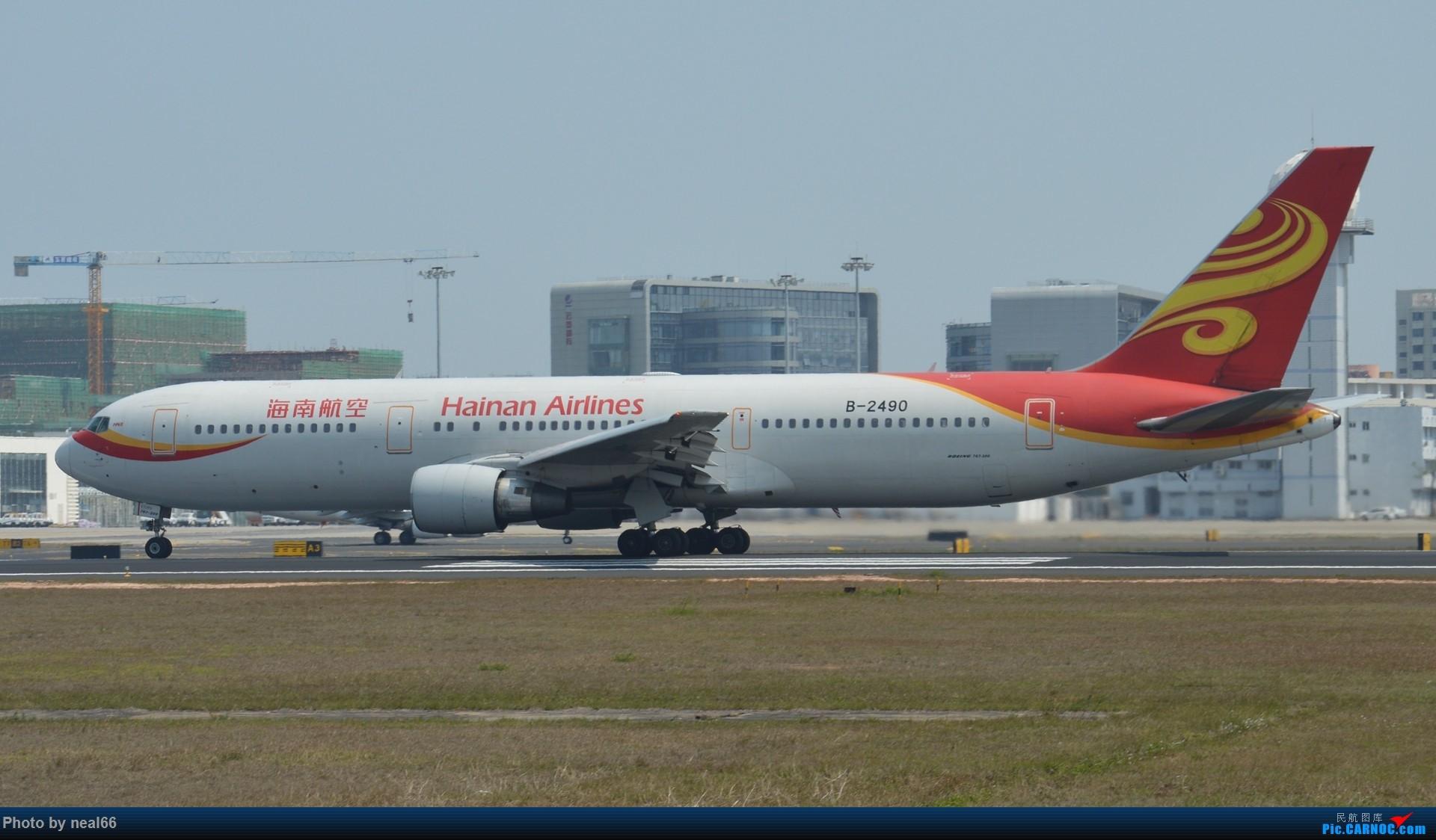 Re:[原创]厦门机场的较大飞机 BOEING 767-300 B-2490 中国厦门高崎国际机场