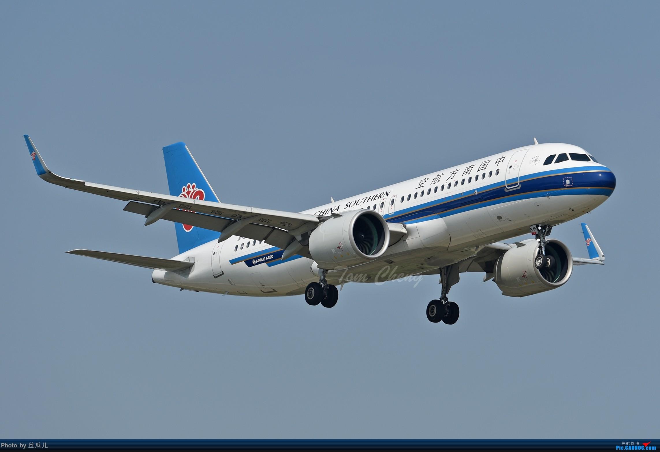 [原创]【徘徊在HGH的丝瓜】瓜哥再出来冒个泡,逮到NEO一枚,好恐怖的大水桶 AIRBUS A320NEO B-8545 中国杭州萧山国际机场