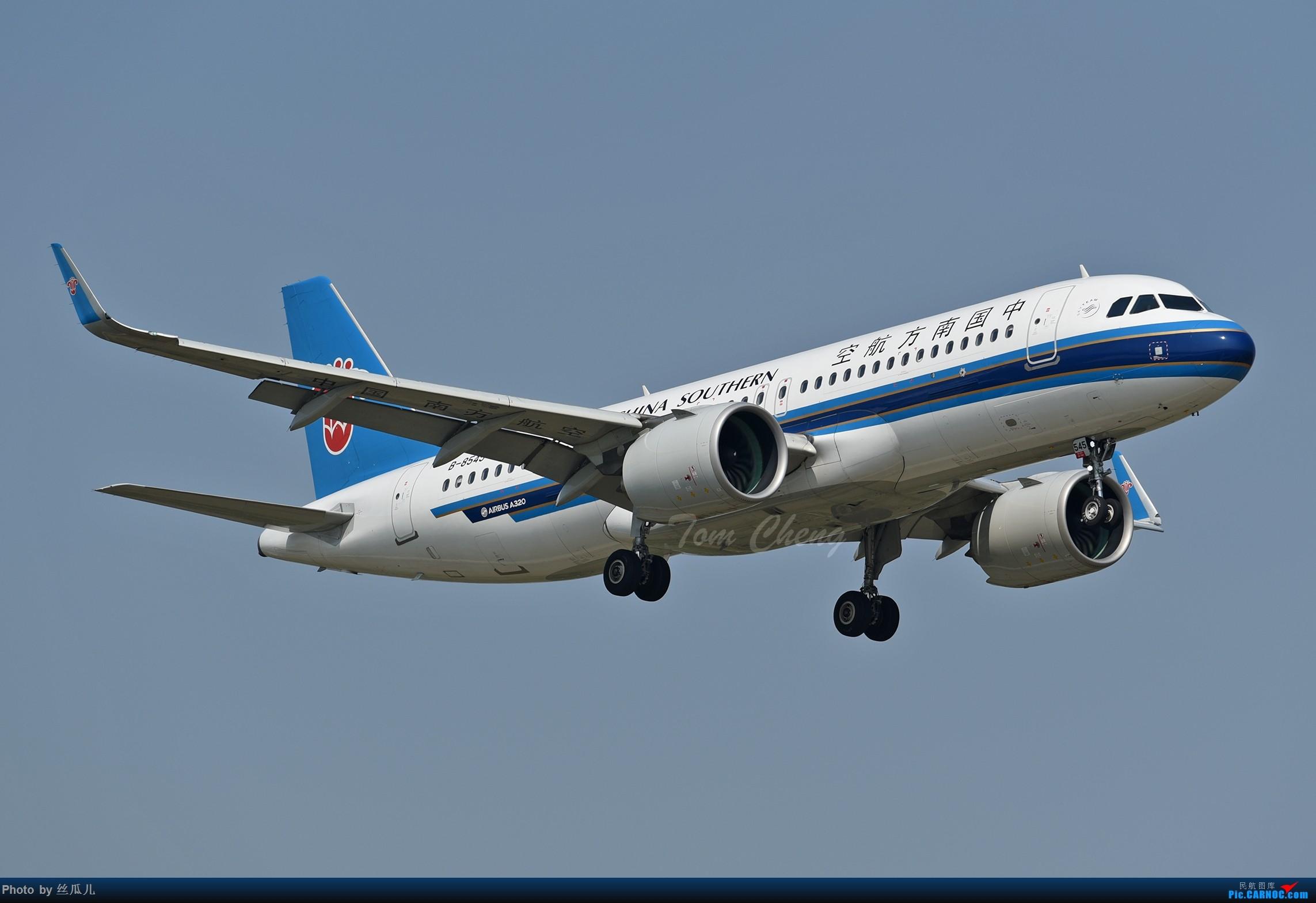 Re:[原创]【徘徊在HGH的丝瓜】瓜哥再出来冒个泡,逮到NEO一枚,好恐怖的大水桶 AIRBUS A320NEO B-8545 中国杭州萧山国际机场