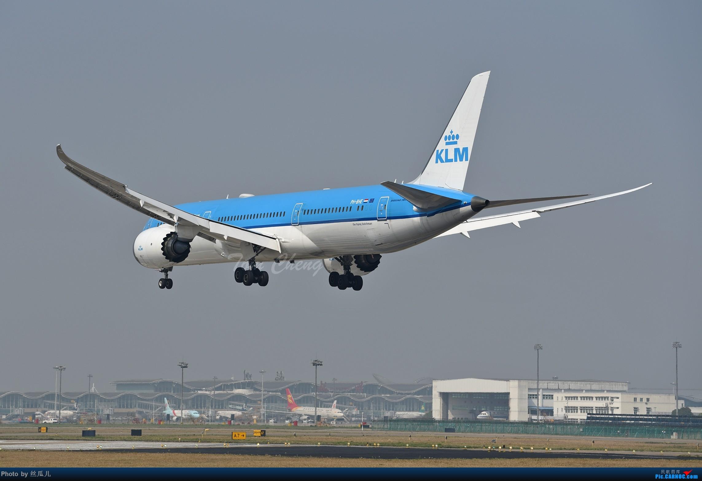 Re:[原创]【徘徊在HGH的丝瓜】瓜哥再再出来冒个泡,荷兰皇家789降落萧山机场,常规货,常规货 BOEING 787-9 PH-BHE 中国杭州萧山国际机场