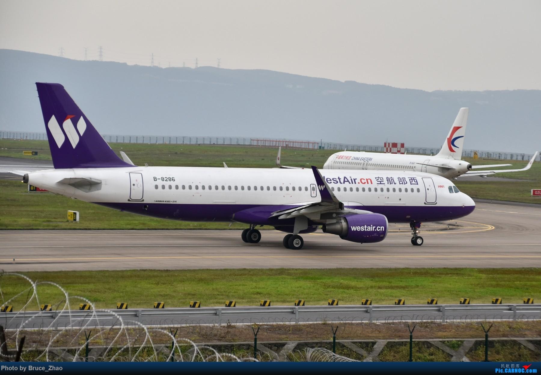 Re:[原创][CKG] 4月拍机——(2) AIRBUS A320-200 B-8286 中国重庆江北国际机场