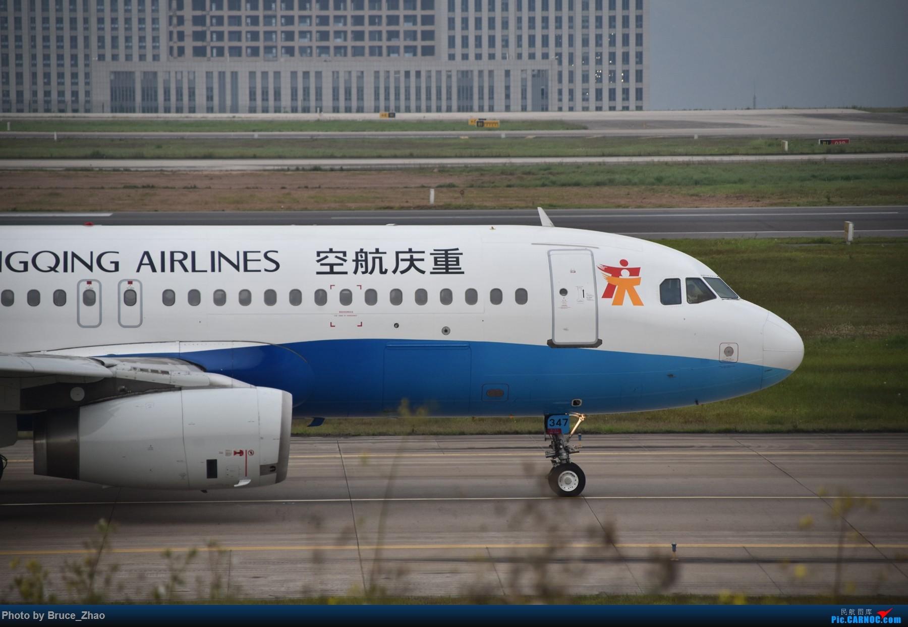 Re:[原创][CKG] 4月拍机——(2) AIRBUS A320-200 B-2347 中国重庆江北国际机场