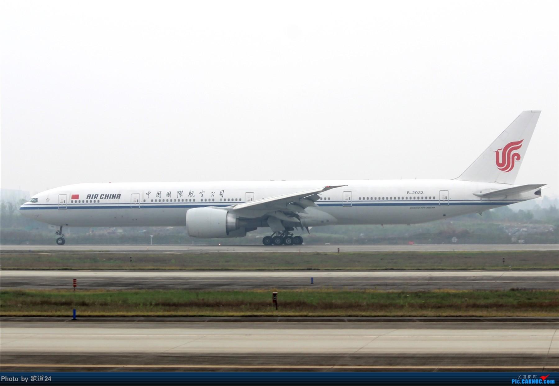 Re:【多图党】AIR CHINA B777-39L[ER] B-2033 1800*1200 BOEING 777-300ER B-2033 中国成都双流国际机场