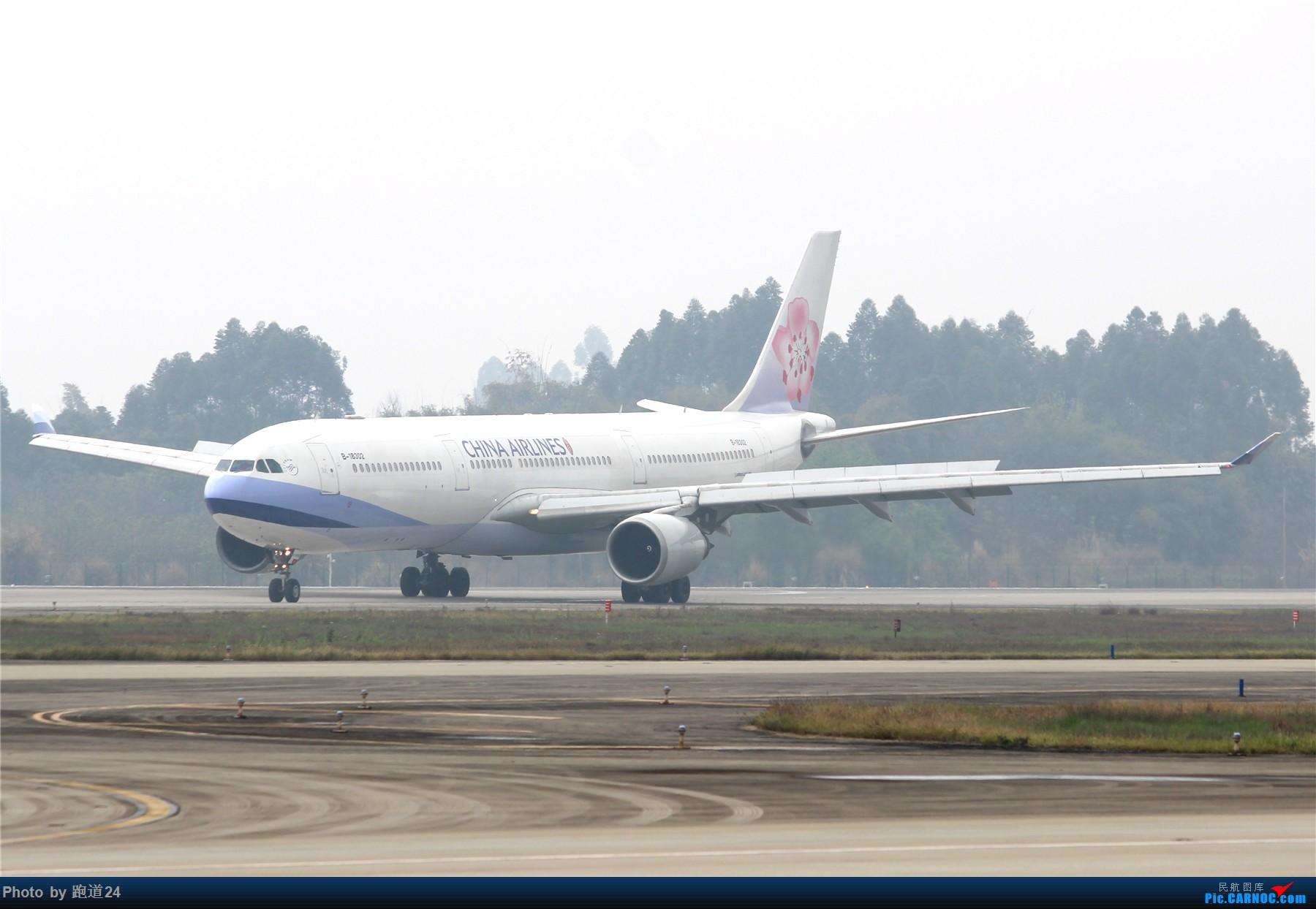 [原创]【多图党】中华航空 A330-302 B-18302 1800*1200 AIRBUS A330-300 B-18302 中国成都双流国际机场
