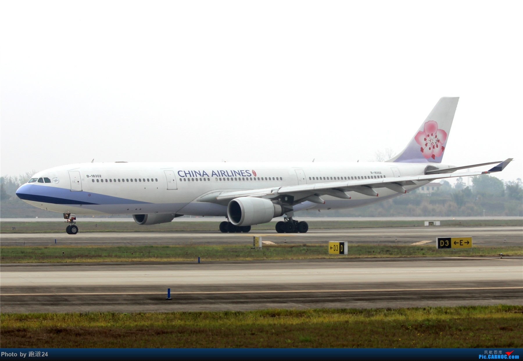 Re:【多图党】中华航空 A330-302 B-18302 1800*1200 AIRBUS A330-300 B-18302 中国成都双流国际机场