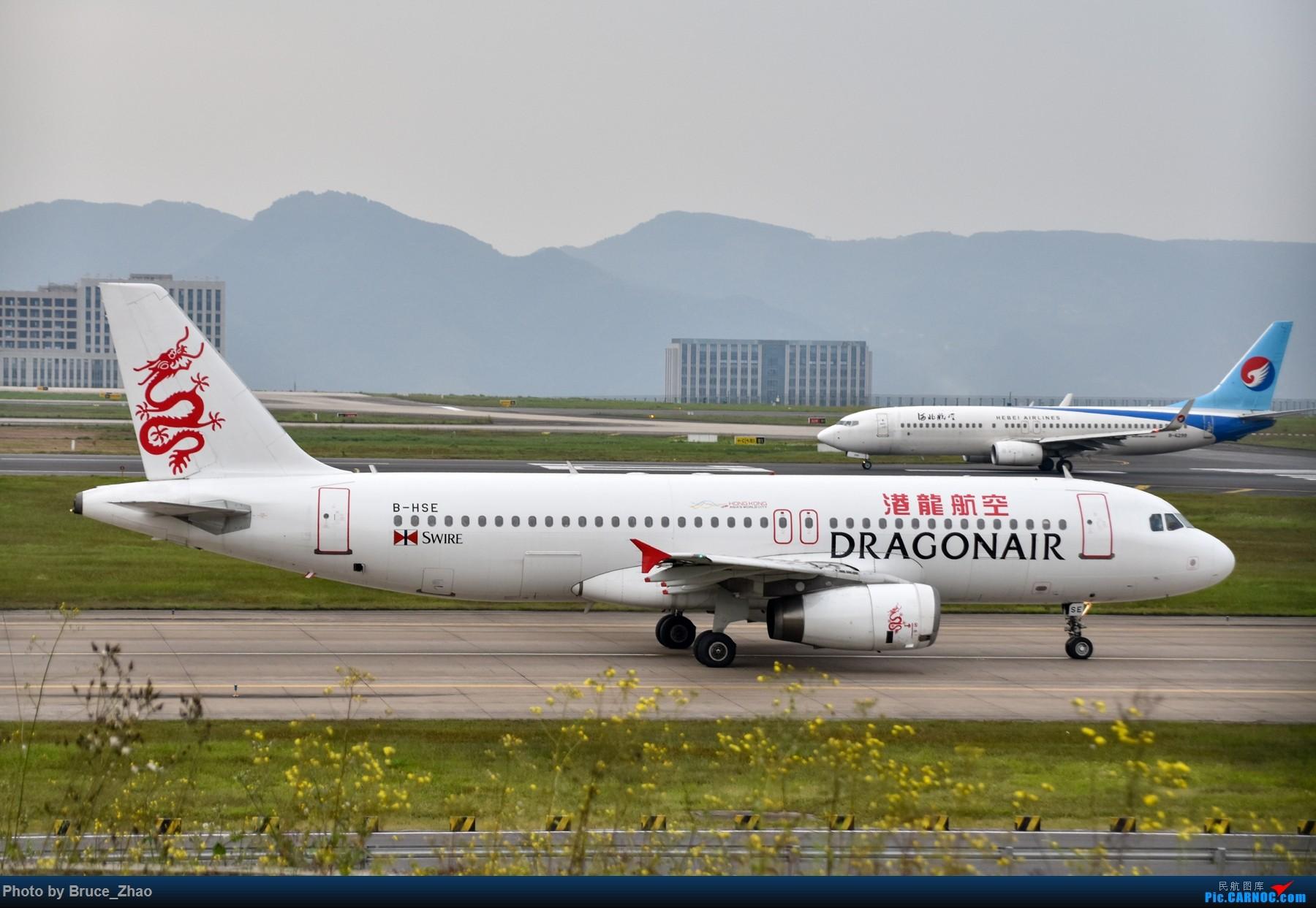 Re:[原创][CKG] 4月拍机——(2) AIRBUS A320-200 B-HSE 中国重庆江北国际机场