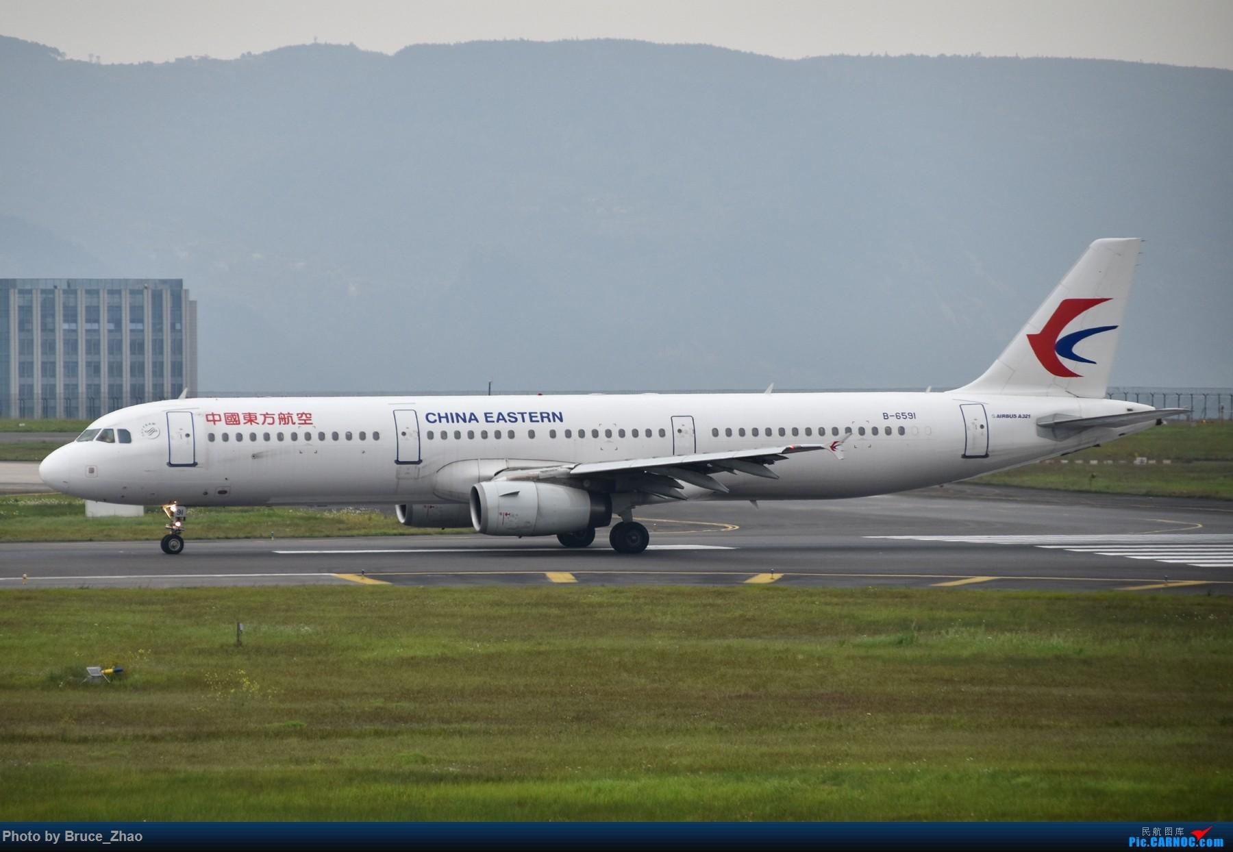 Re:[原创][CKG] 4月拍机——(2) AIRBUS A321-200 B-6591 中国重庆江北国际机场