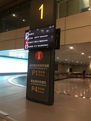 Re:2月底劳累的韩国行,去程大韩333,回程南航321.