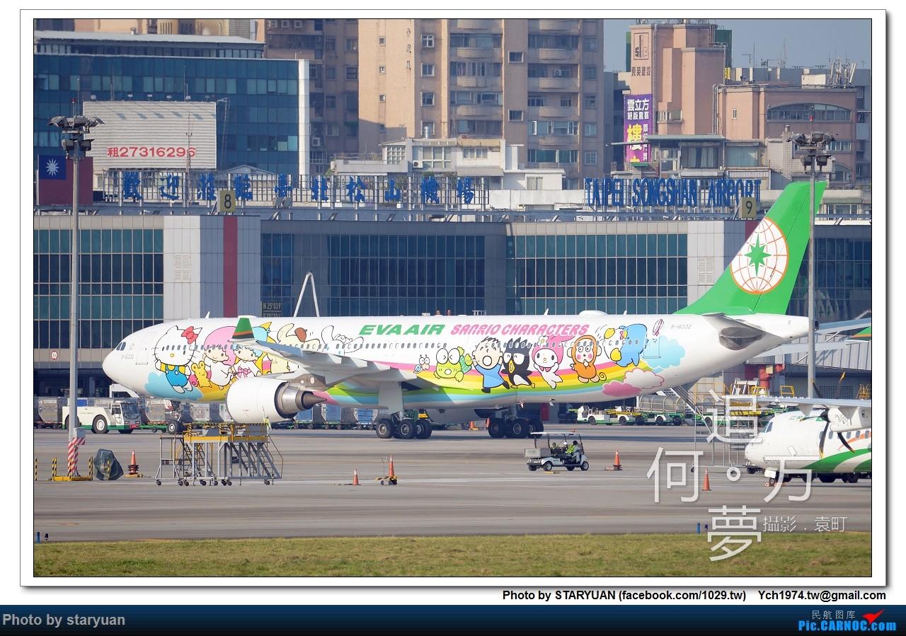 原HelloKitty蘋果喵 B-16332新彩繪今日首航 AIRBUS A330-300 B-16332