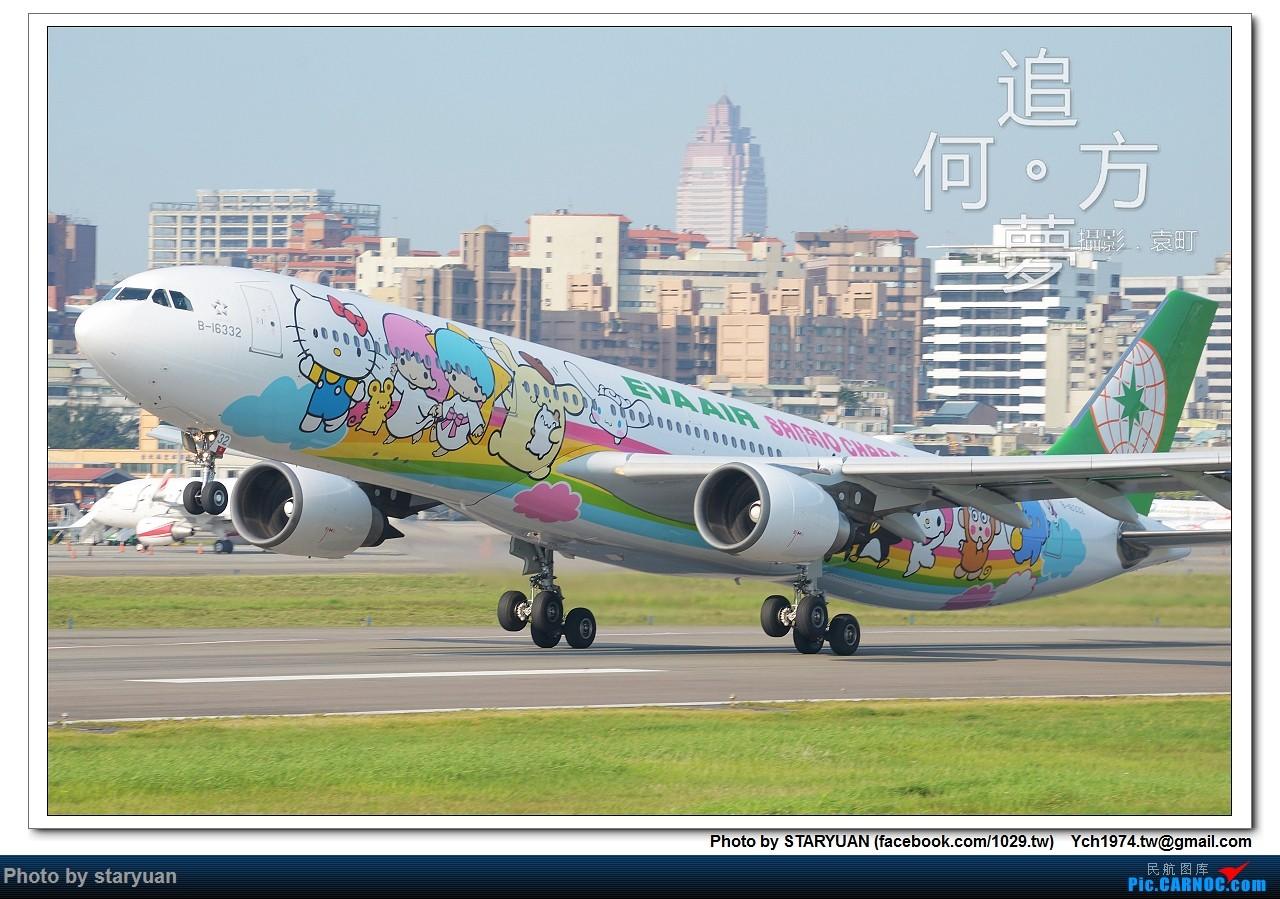 Re:原HelloKitty蘋果喵 B-16332新彩繪今日首航 AIRBUS A330-300 B-16332 中国台北松山国际机场