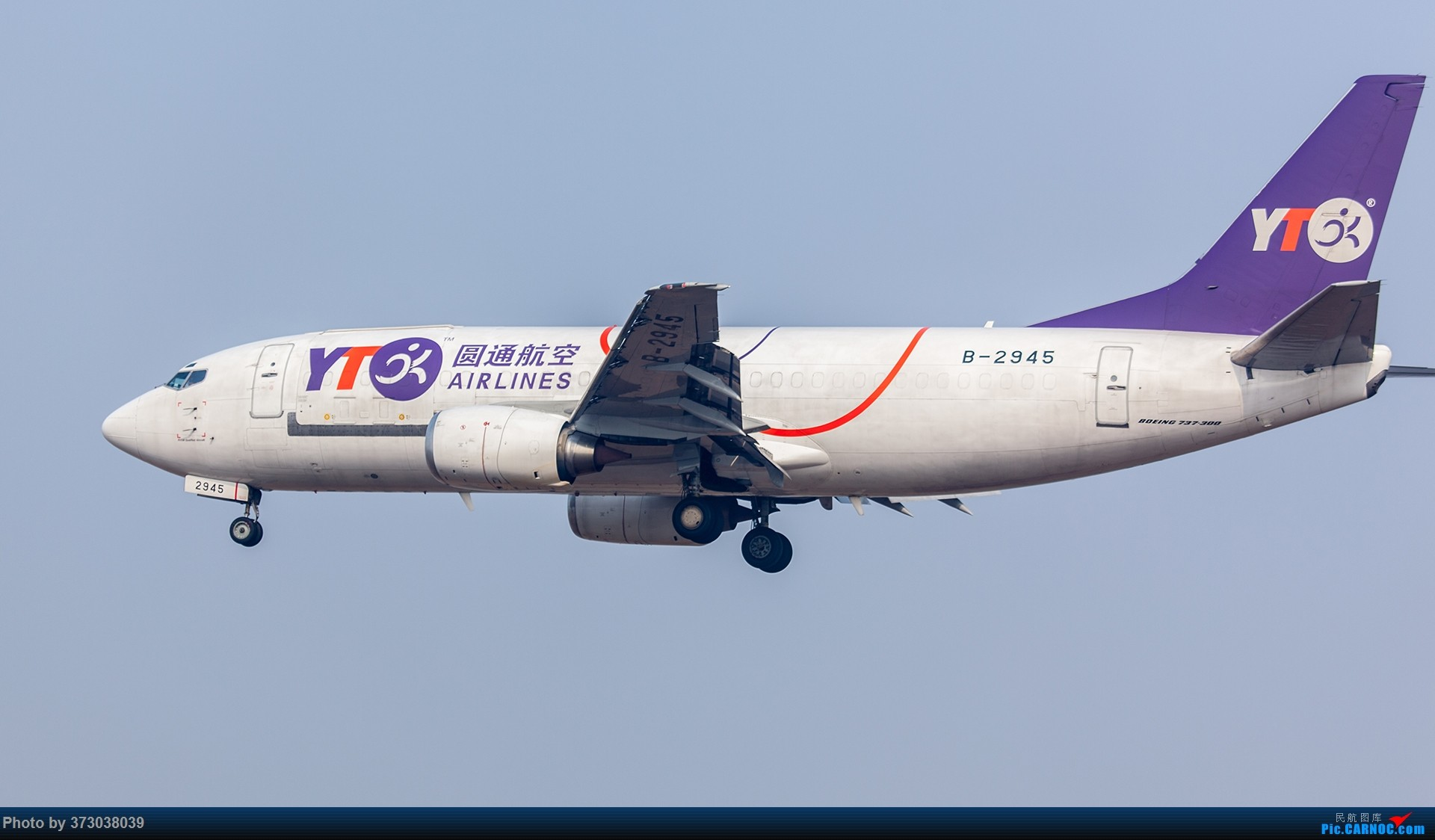 Re:[原创]【杭州飞友会 】50周年,烂大街的波音737 杭州飞友接力照 BOEING 737-300 B-2945 中国杭州萧山国际机场