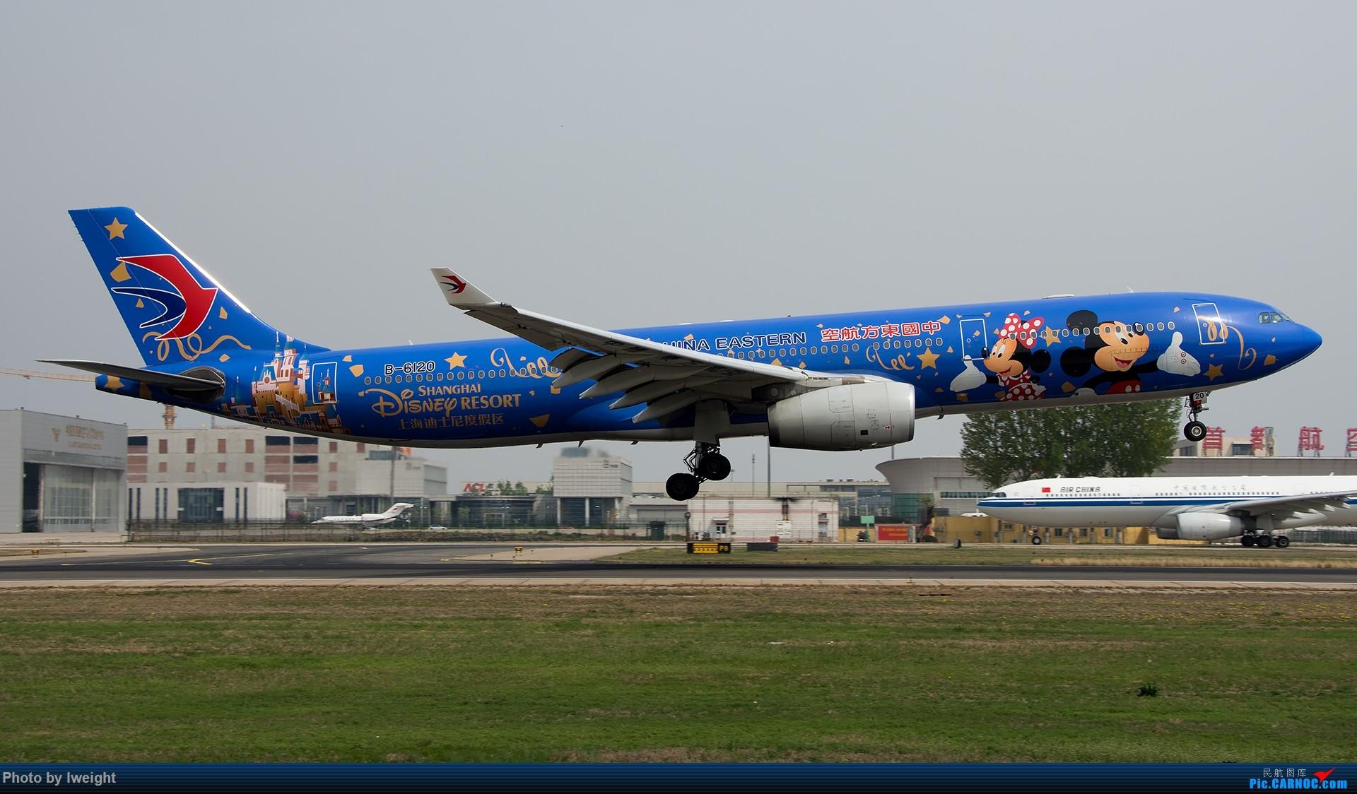 Re:[原创]霾,18R,高密度 AIRBUS A330-300 B-6120 中国北京首都国际机场