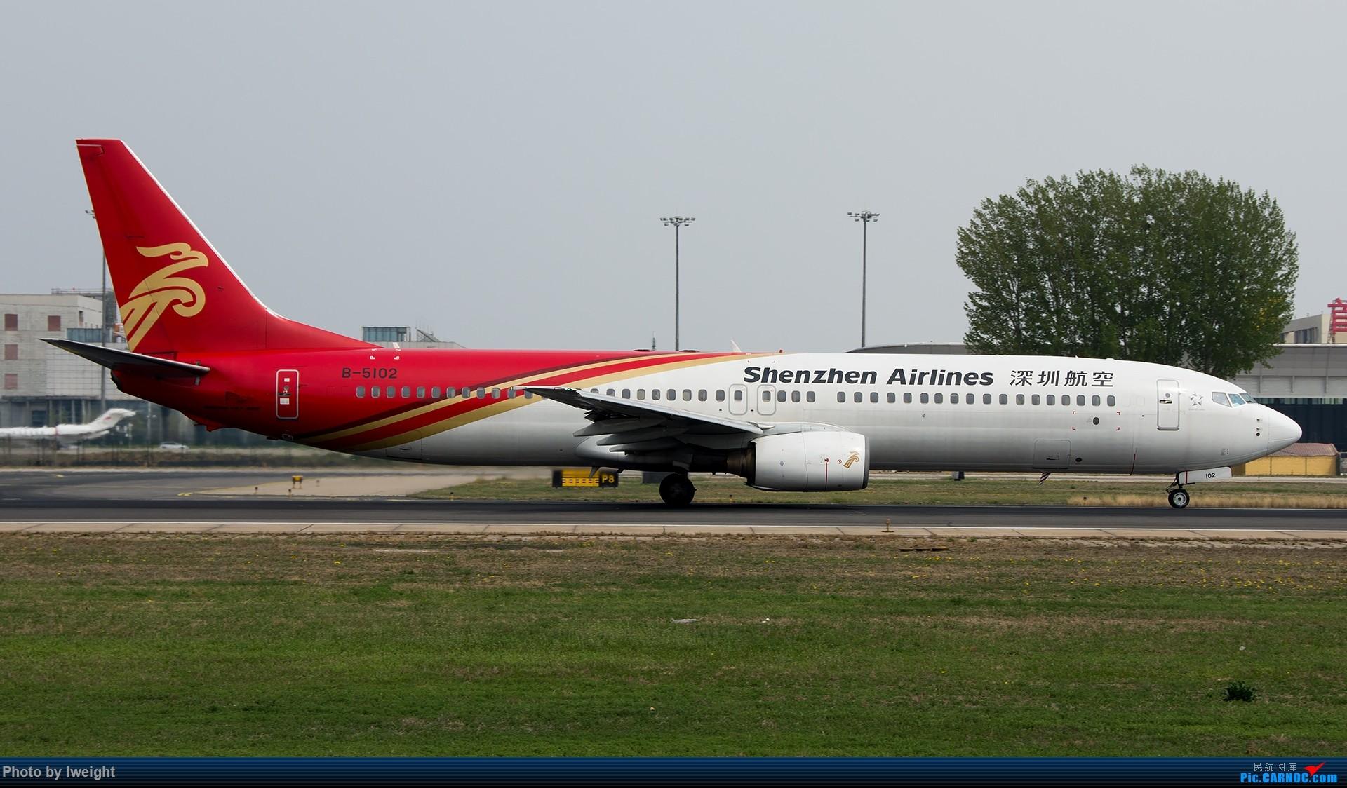 Re:[原创]霾,18R,高密度 BOEING 737-900 B-5102 中国北京首都国际机场