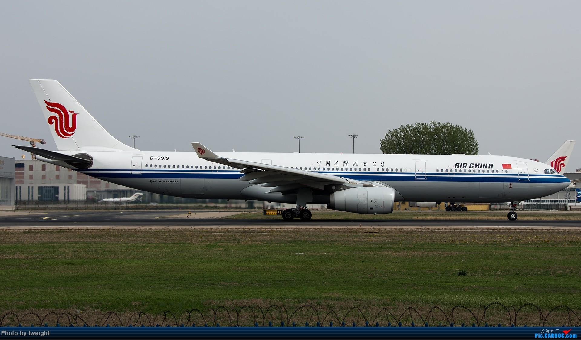 Re:[原创]霾,18R,高密度 AIRBUS A330-300 B-5919 中国北京首都国际机场