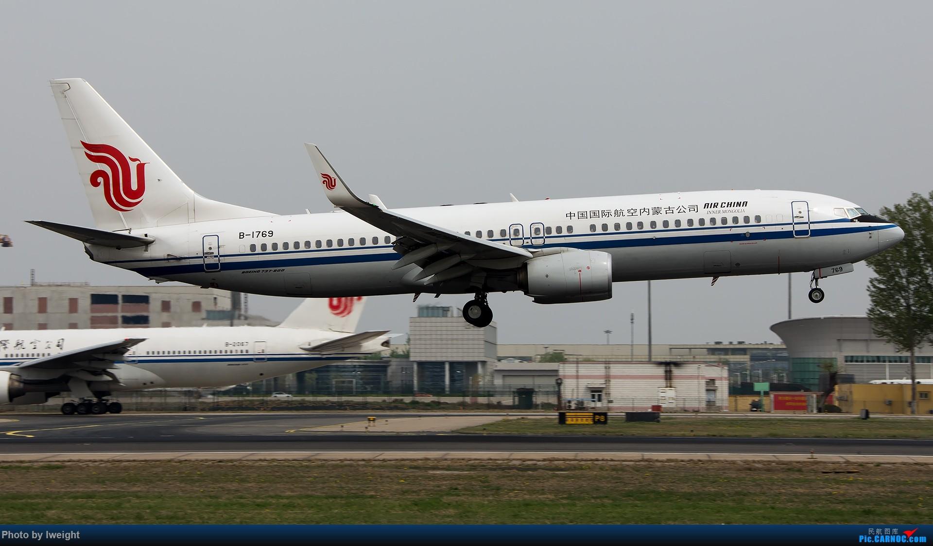 Re:[原创]霾,18R,高密度 BOEING 737-800 B-1769 中国北京首都国际机场