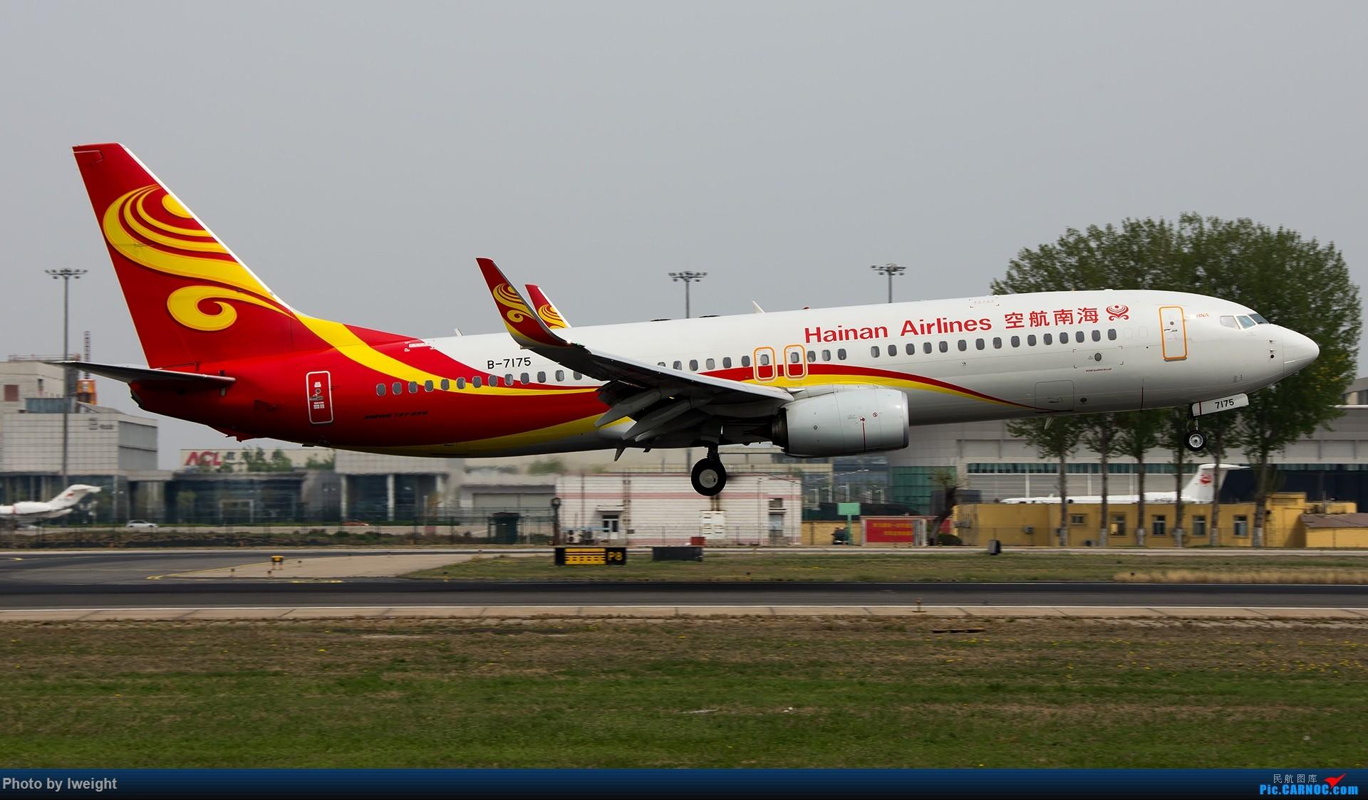 Re:[原创]霾,18R,高密度 BOEING 737-800 B-7175 中国北京首都国际机场
