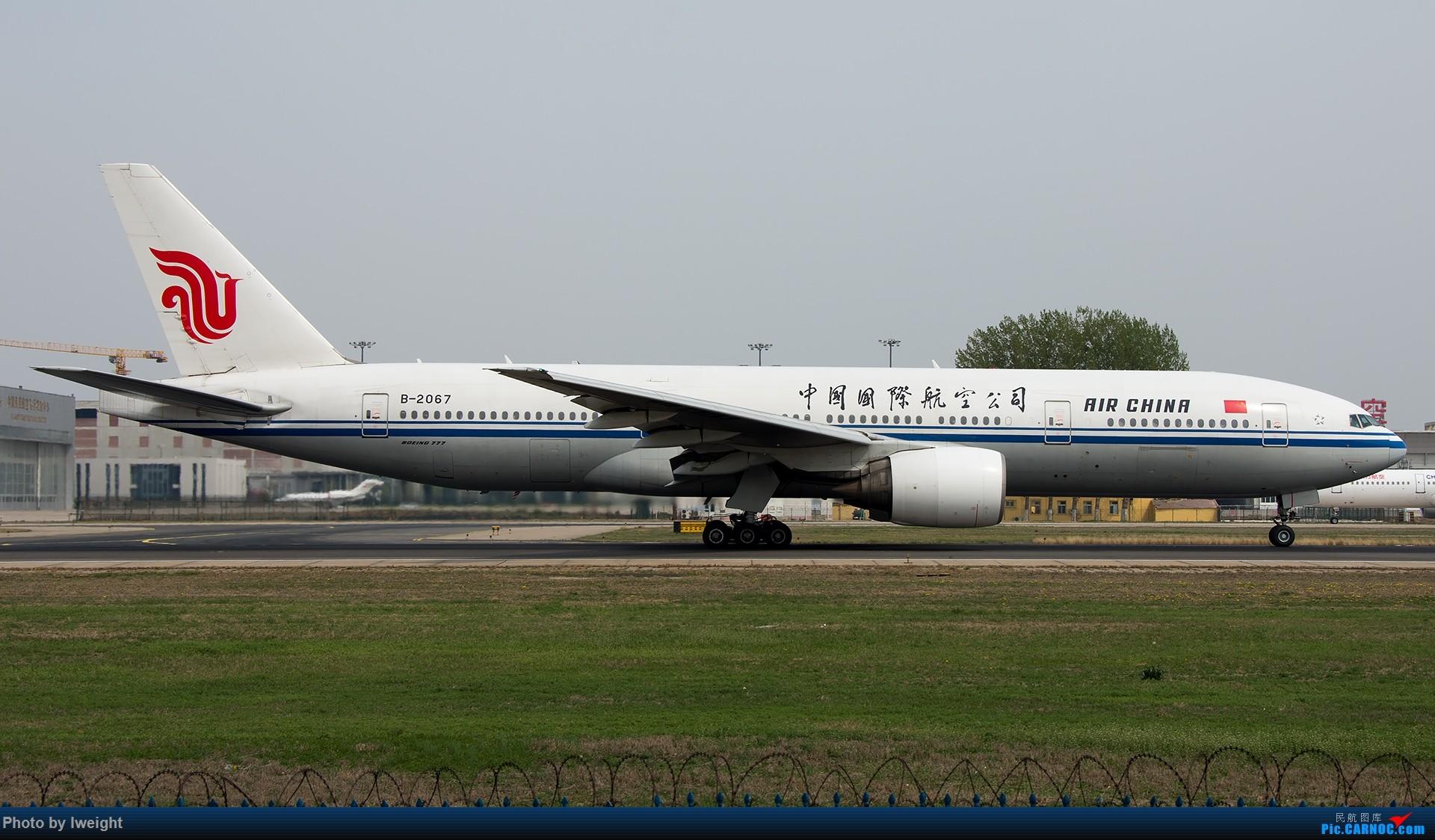 Re:[原创]霾,18R,高密度 BOEING 777-200 B-2067 中国北京首都国际机场