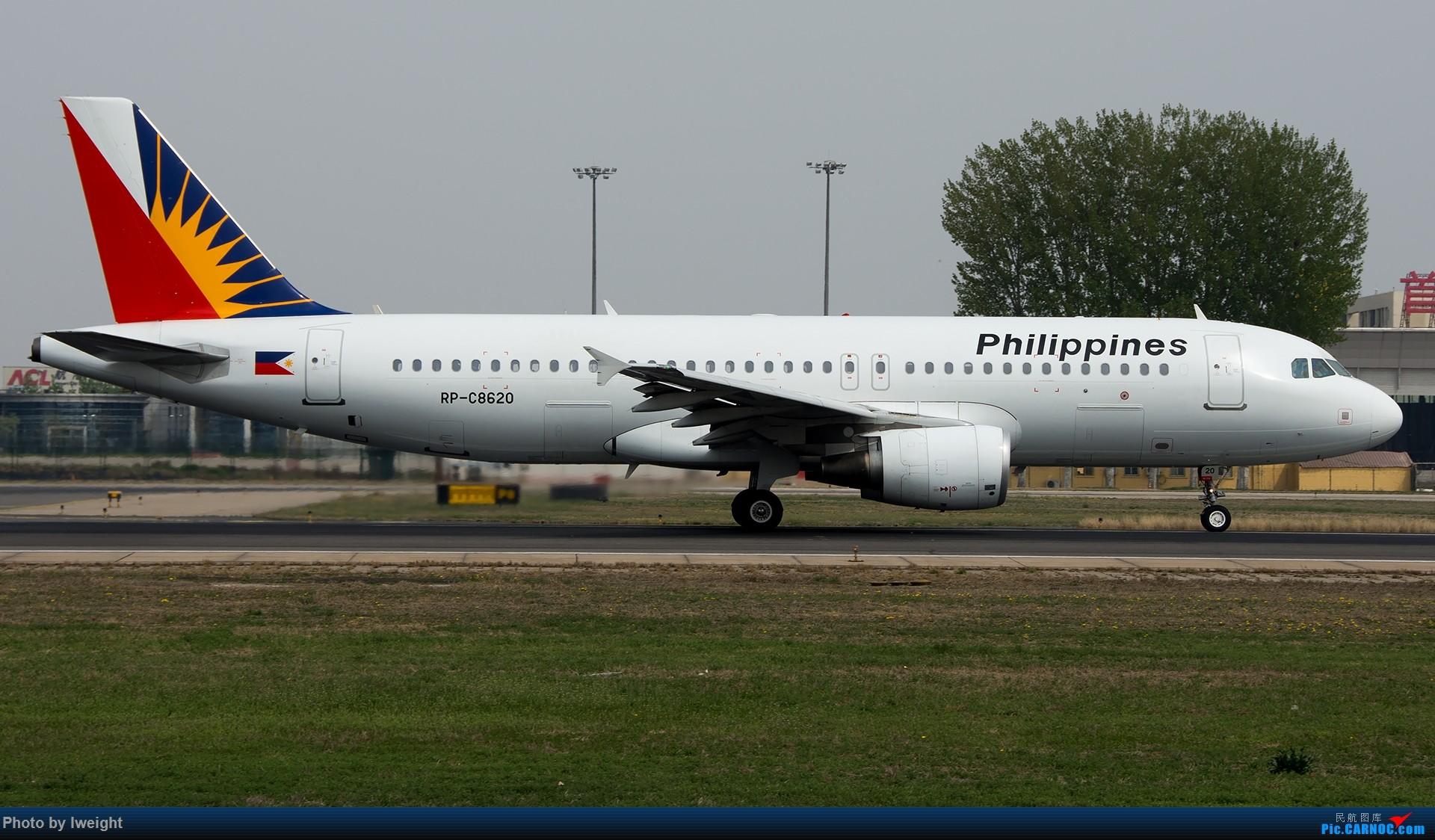 Re:[原创]霾,18R,高密度 AIRBUS A321-200  中国北京首都国际机场