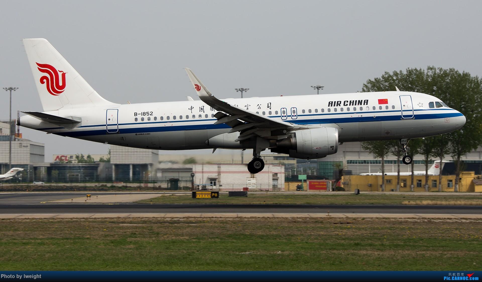 Re:[原创]霾,18R,高密度 AIRBUS A320-200 B-1852 中国北京首都国际机场