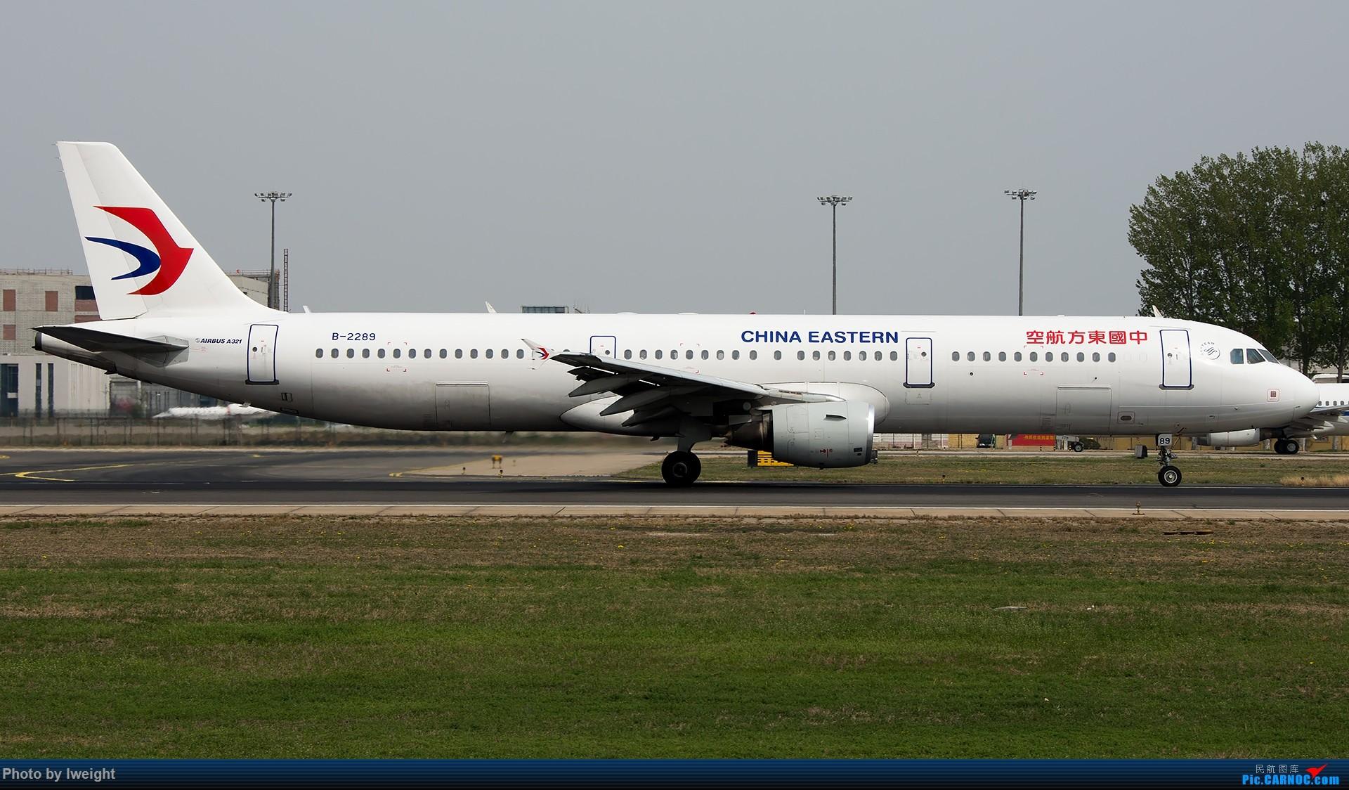 Re:[原创]霾,18R,高密度 AIRBUS A321-200 B-2289 中国北京首都国际机场