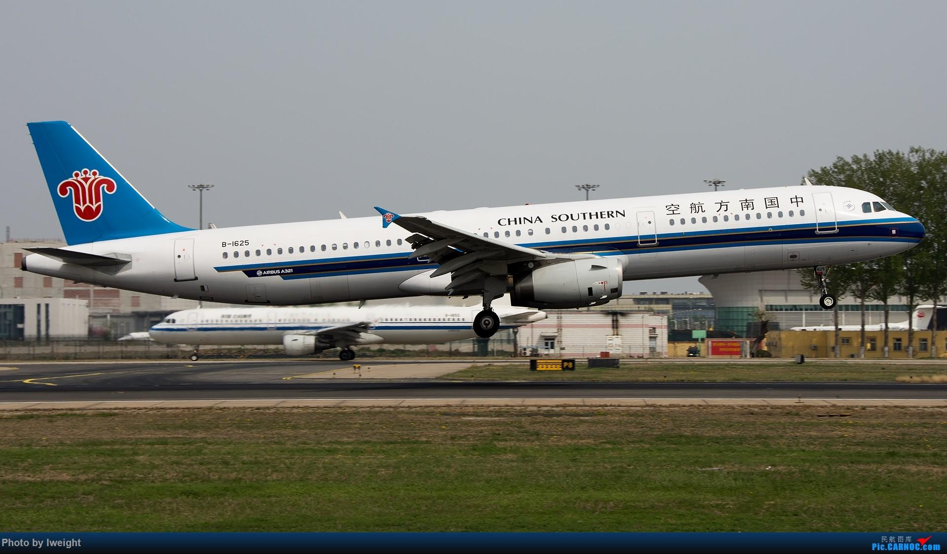Re:[原创]霾,18R,高密度 AIRBUS A321-200 B-1625 中国北京首都国际机场