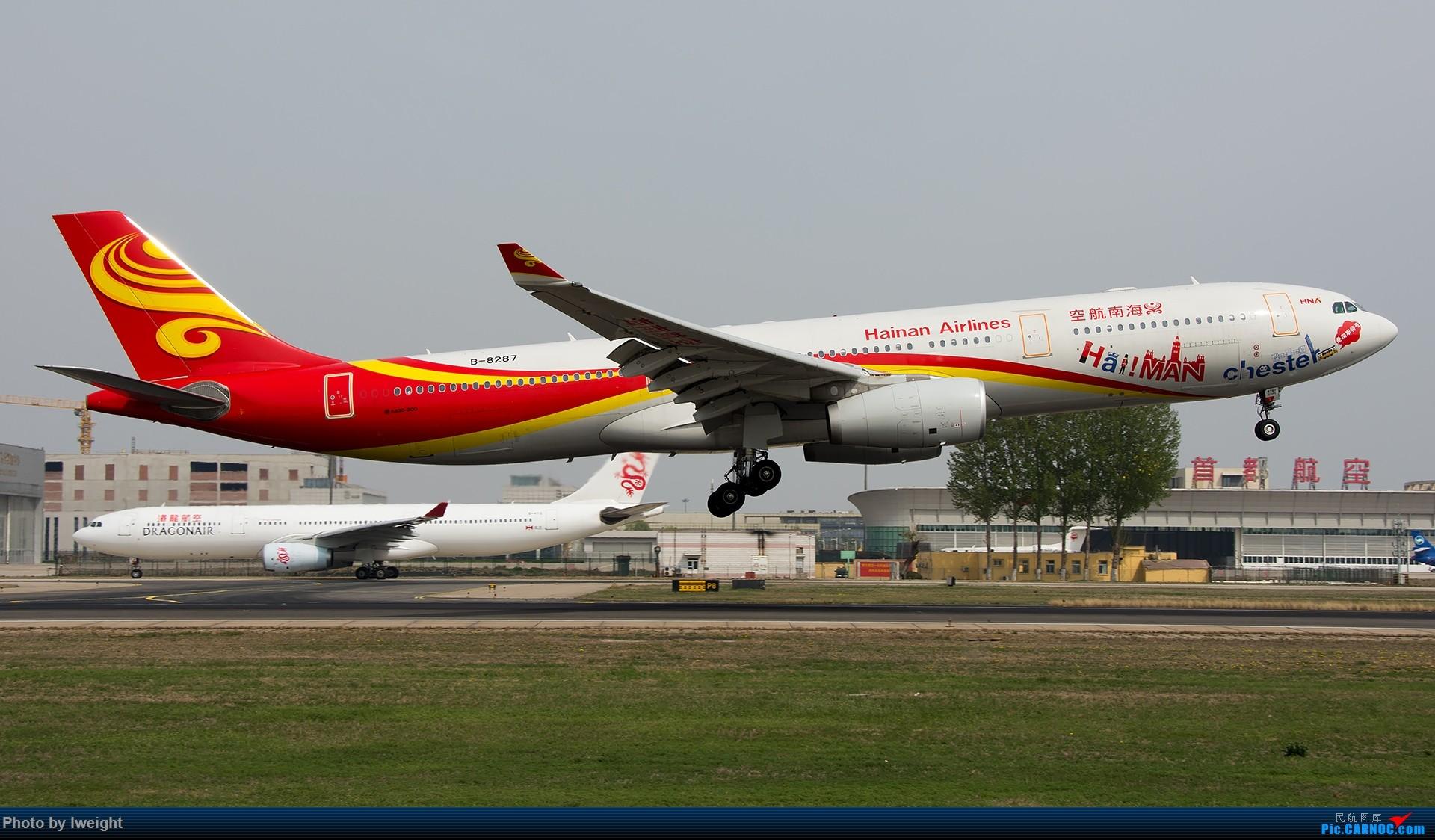 Re:[原创]霾,18R,高密度 AIRBUS A330-300 B-8287 中国北京首都国际机场