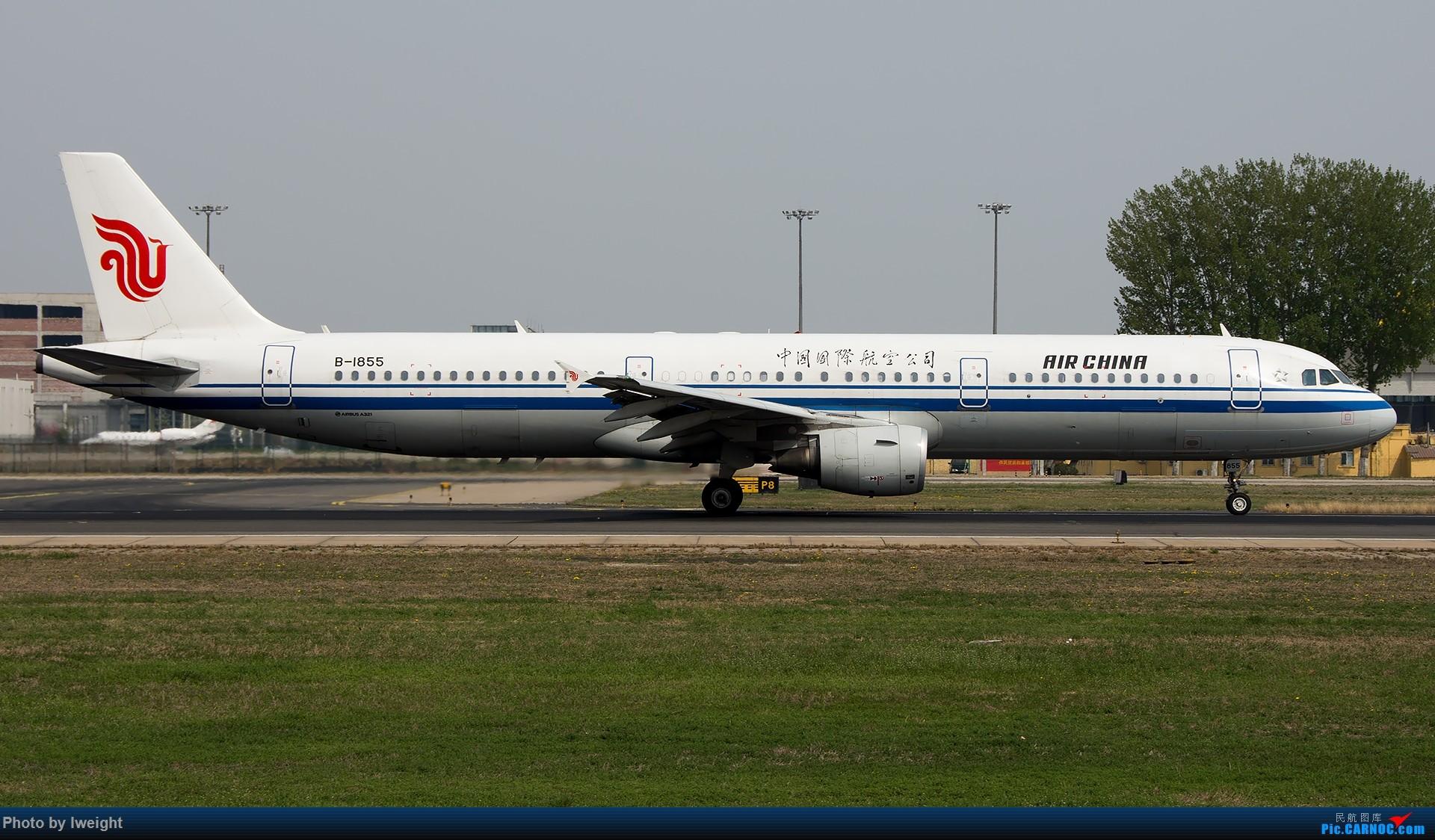 Re:[原创]霾,18R,高密度 AIRBUS A321-200 B-1855 中国北京首都国际机场