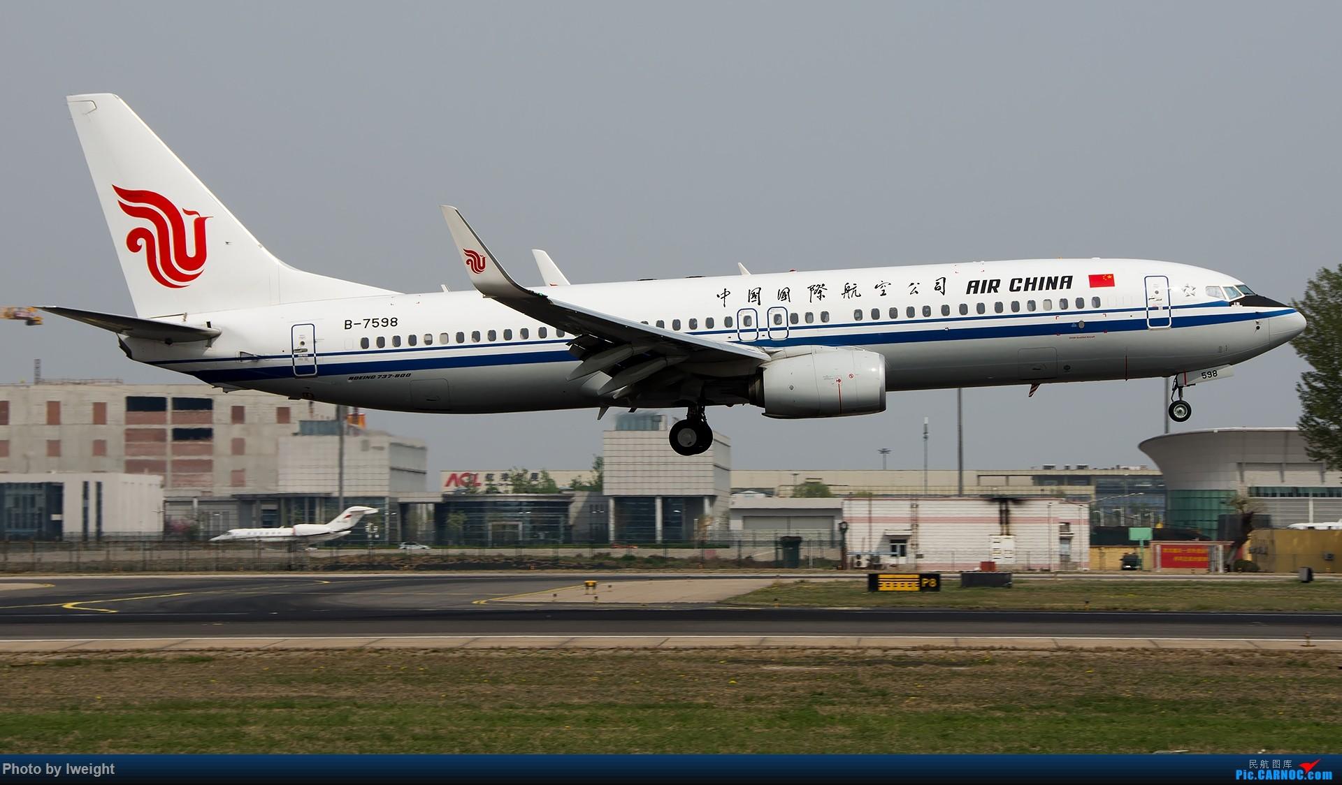 Re:[原创]霾,18R,高密度 BOEING 737-800 B-7598 中国北京首都国际机场