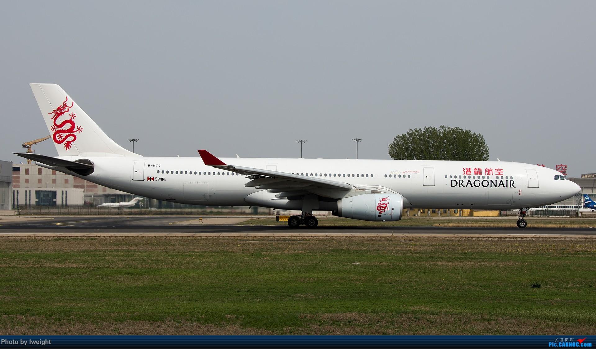 Re:[原创]霾,18R,高密度 AIRBUS A330-300 B-HYG 中国北京首都国际机场