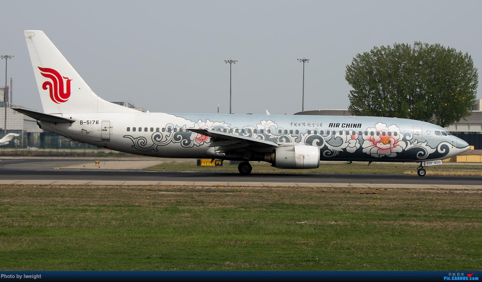 Re:[原创]霾,18R,高密度 BOEING 737-800 B-5176 中国北京首都国际机场