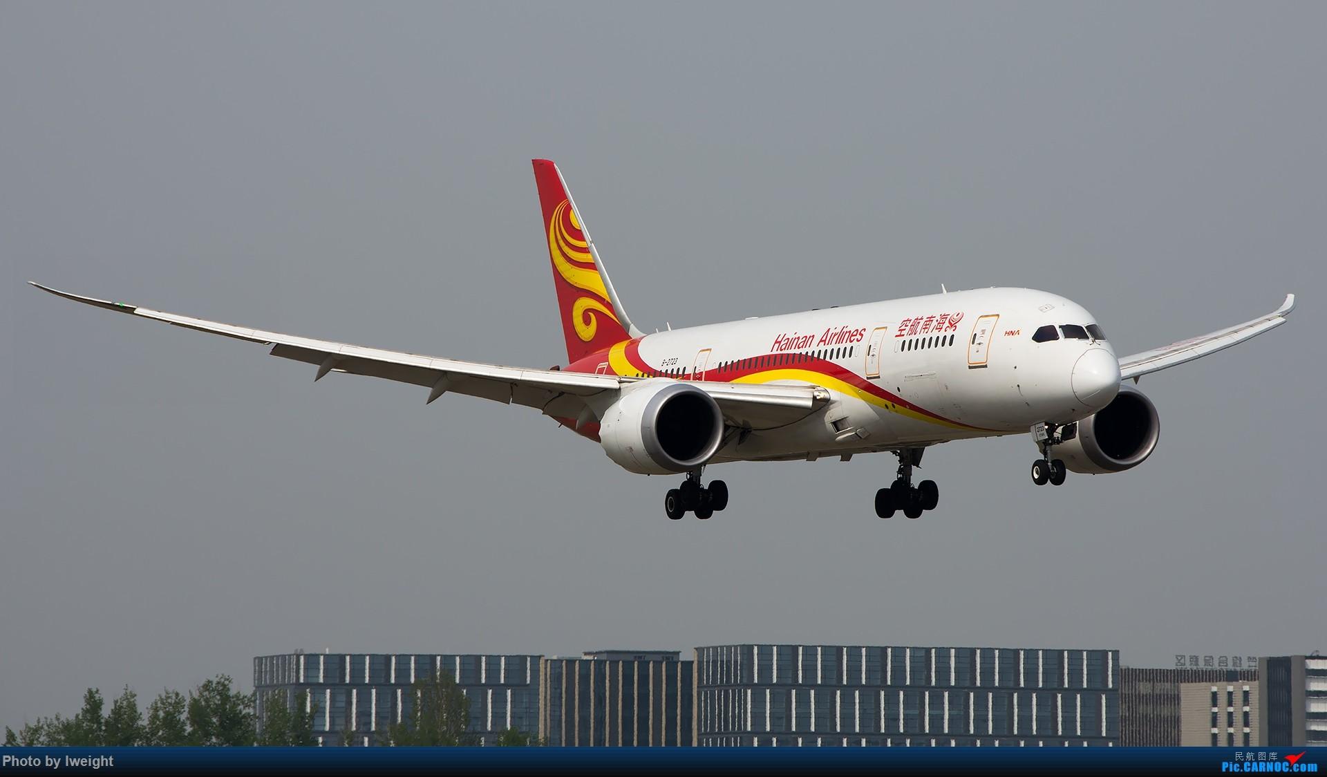 Re:[原创]霾,18R,高密度 BOEING 787-8 B-2723 中国北京首都国际机场