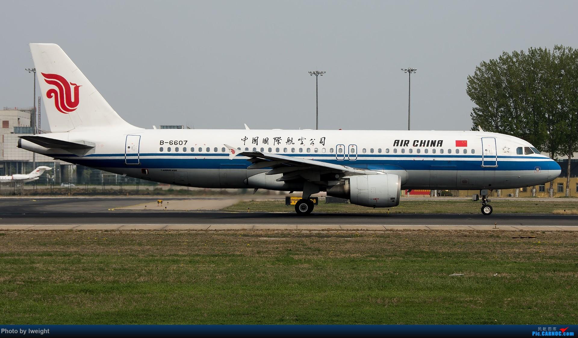 Re:[原创]霾,18R,高密度 AIRBUS A320-200 B-6607 中国北京首都国际机场
