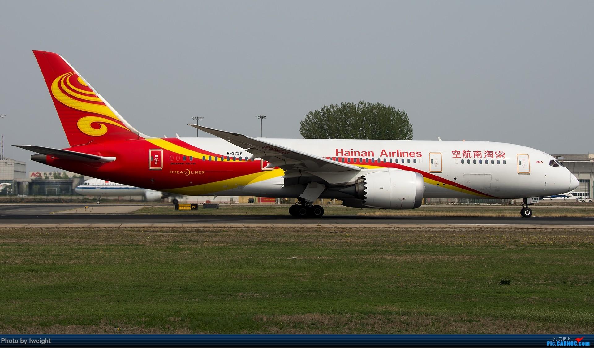Re:[原创]霾,18R,高密度 BOEING 787-8 B-2728 中国北京首都国际机场