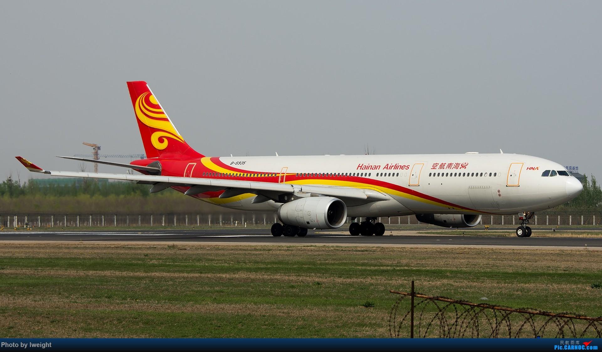 Re:[原创]霾,18R,高密度 AIRBUS A330-300 B-5935 中国北京首都国际机场