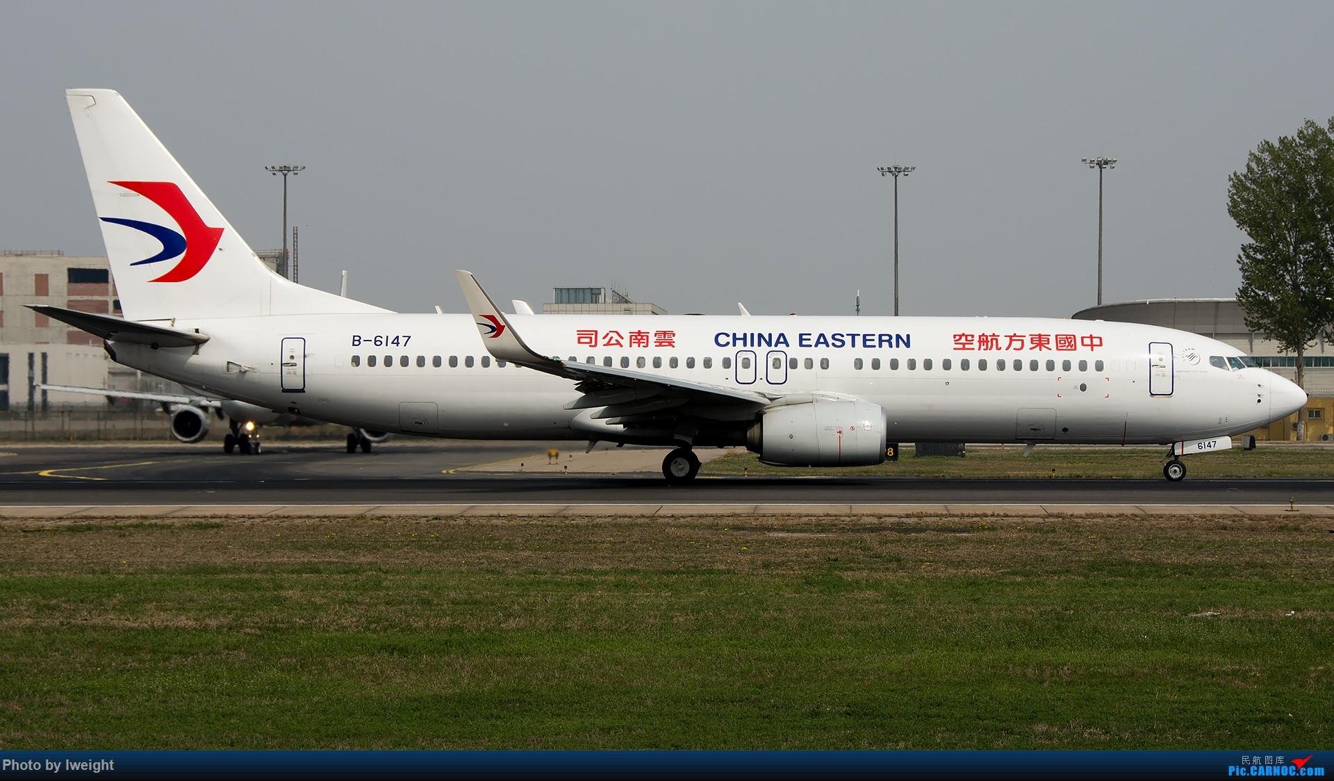 Re:[原创]霾,18R,高密度 BOEING 737-800 B-6147 中国北京首都国际机场