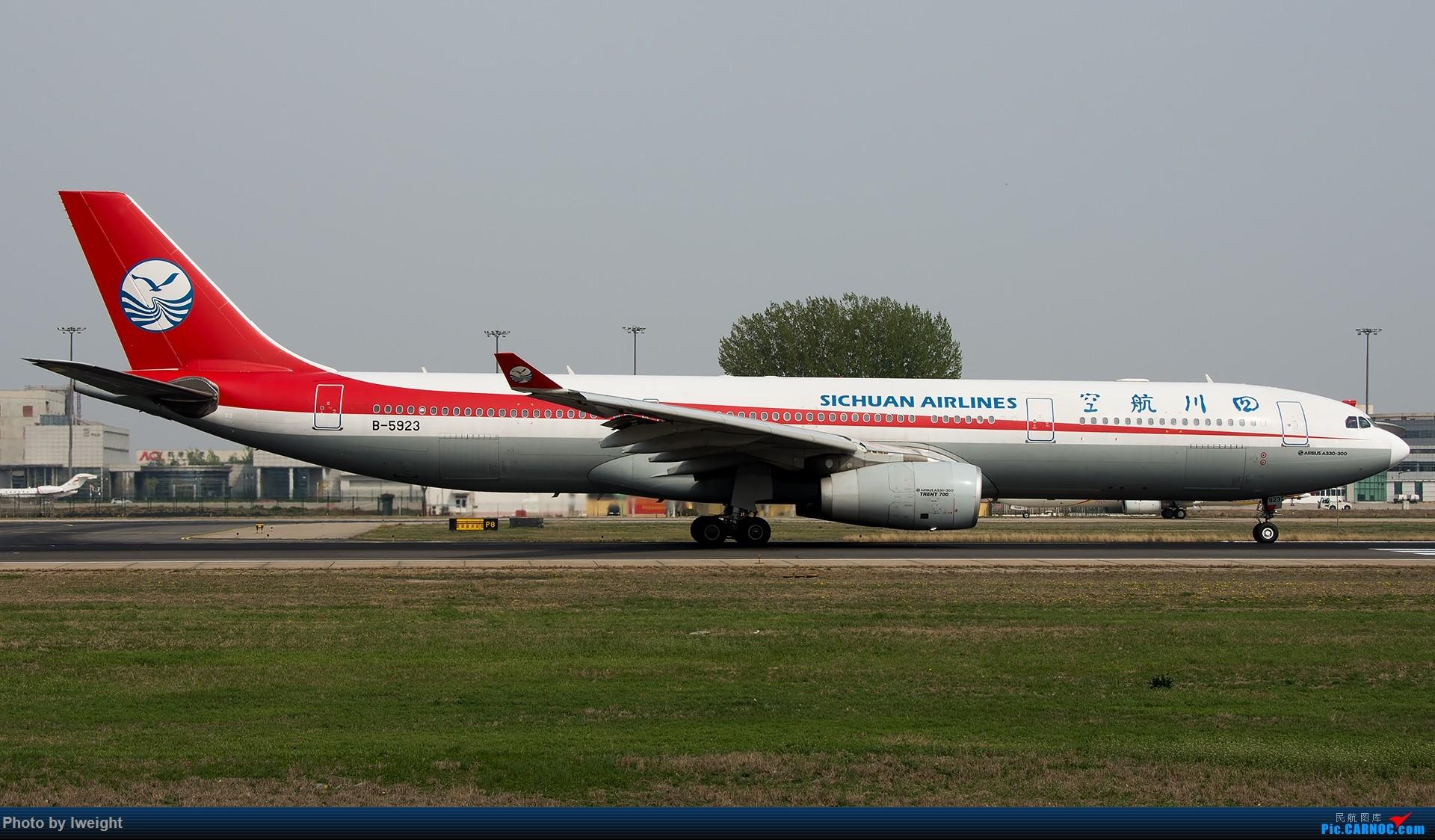 Re:[原创]霾,18R,高密度 AIRBUS A330-300 B-5923 中国北京首都国际机场