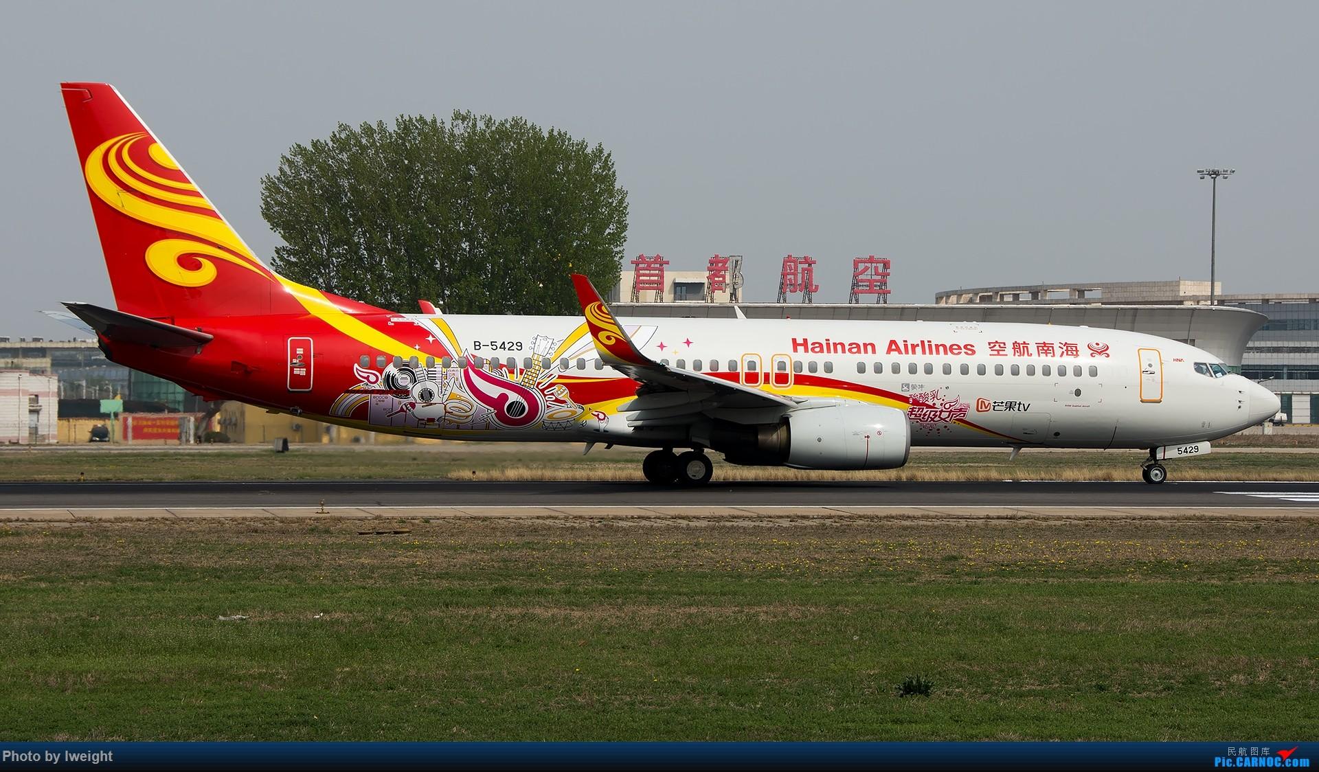 Re:[原创]霾,18R,高密度 BOEING 737-800 B-5429 中国北京首都国际机场