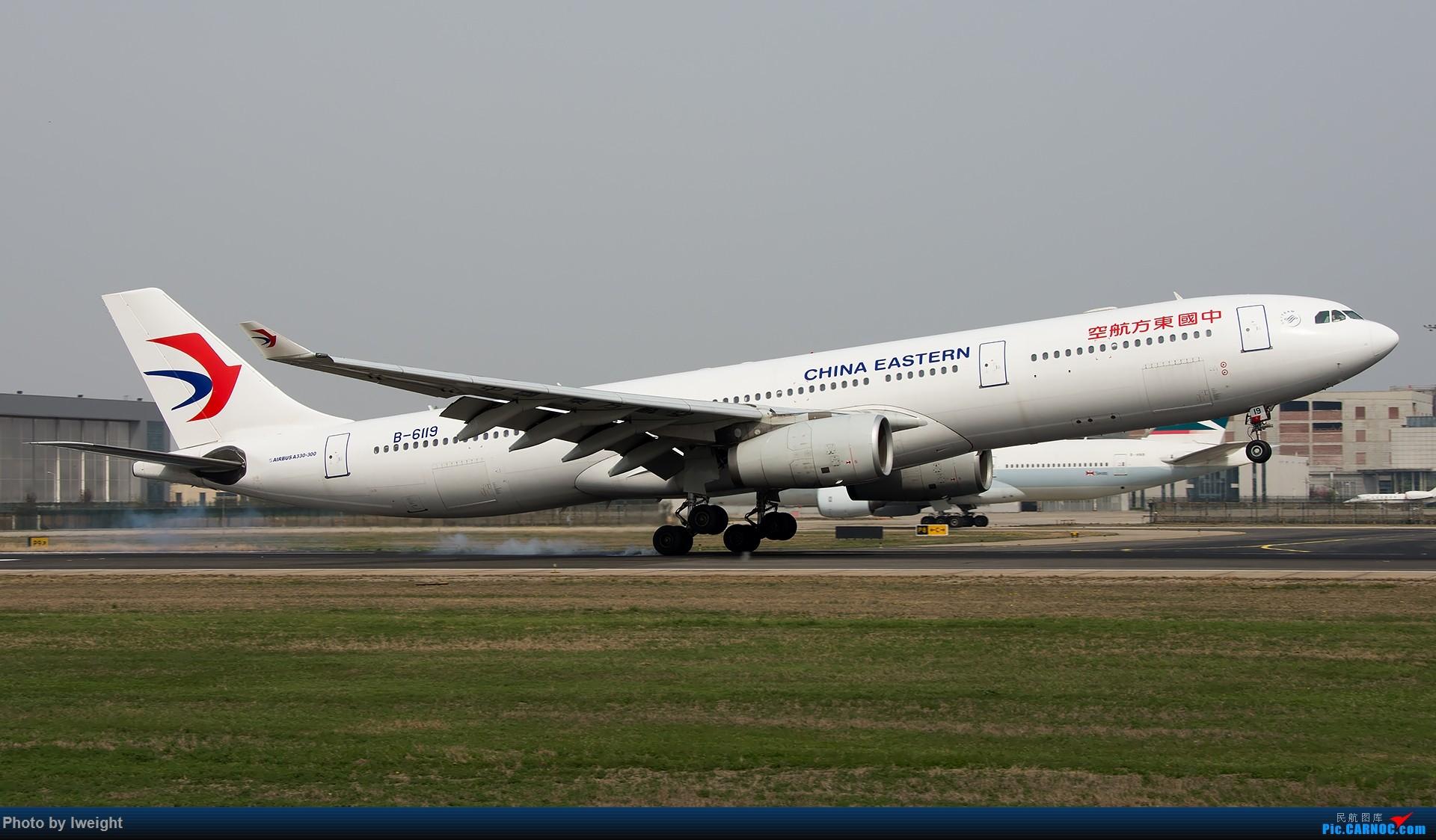 Re:[原创]霾,18R,高密度 AIRBUS A330-300 B-6119 中国北京首都国际机场