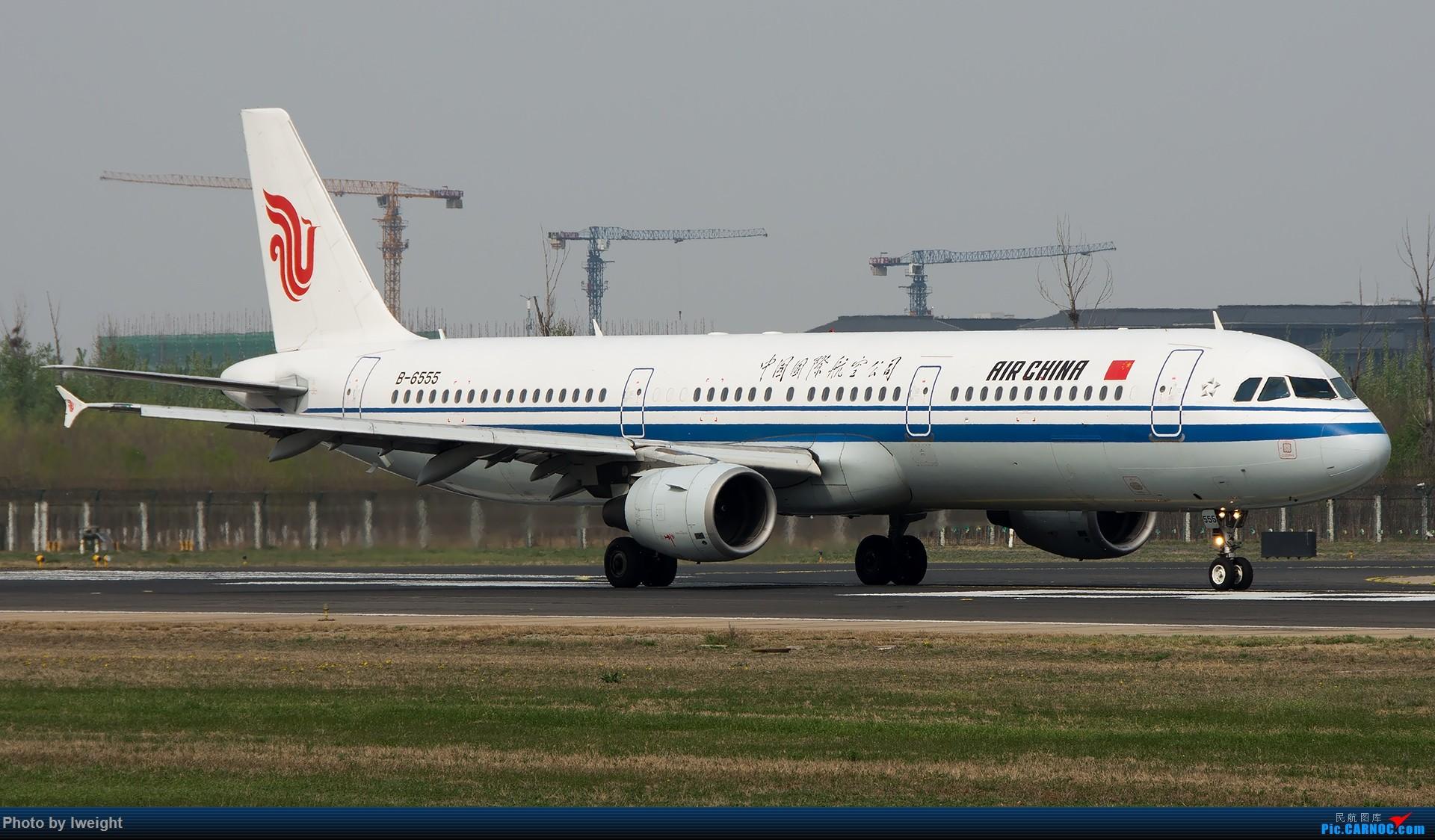 Re:[原创]霾,18R,高密度 AIRBUS A321-200 B-6555 中国北京首都国际机场