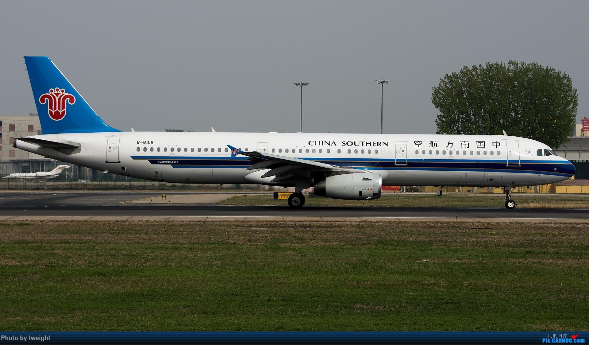 Re:[原创]霾,18R,高密度 AIRBUS A321-200 B-6319 中国北京首都国际机场
