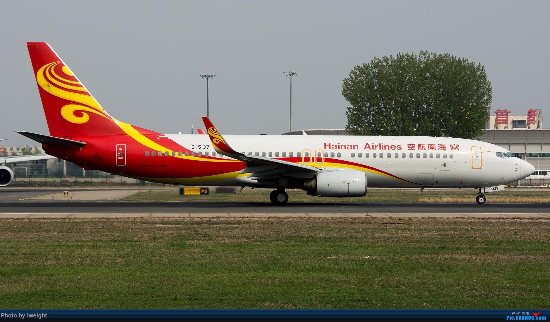 Re:[原创]霾,18R,高密度 BOEING 737-800 B-5137 中国北京首都国际机场