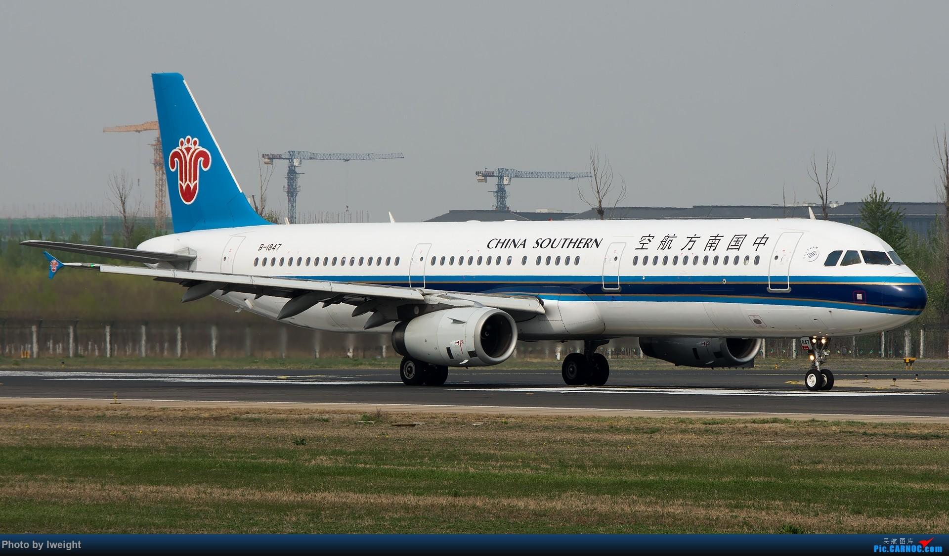 Re:[原创]霾,18R,高密度 AIRBUS A321-200 B-1847 中国北京首都国际机场