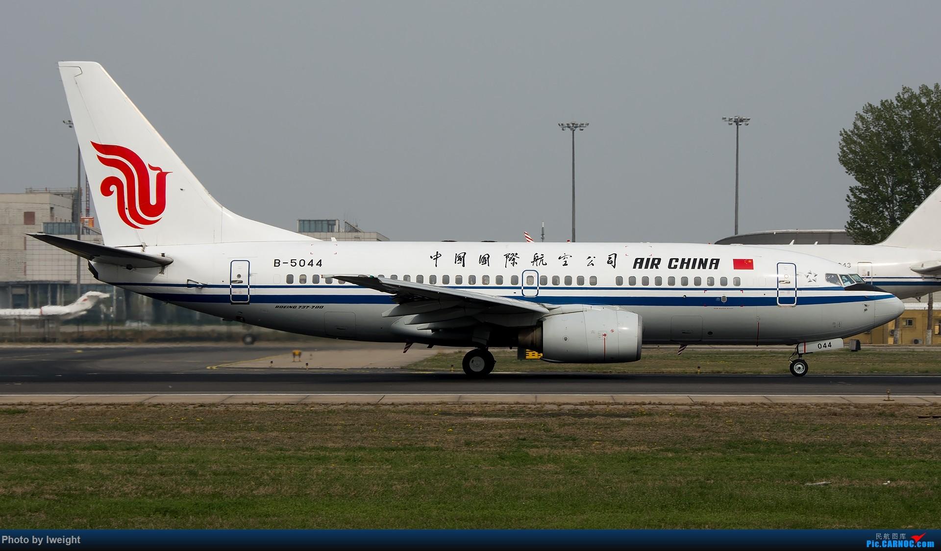 Re:[原创]霾,18R,高密度 BOEING 737-700 B-5044 中国北京首都国际机场