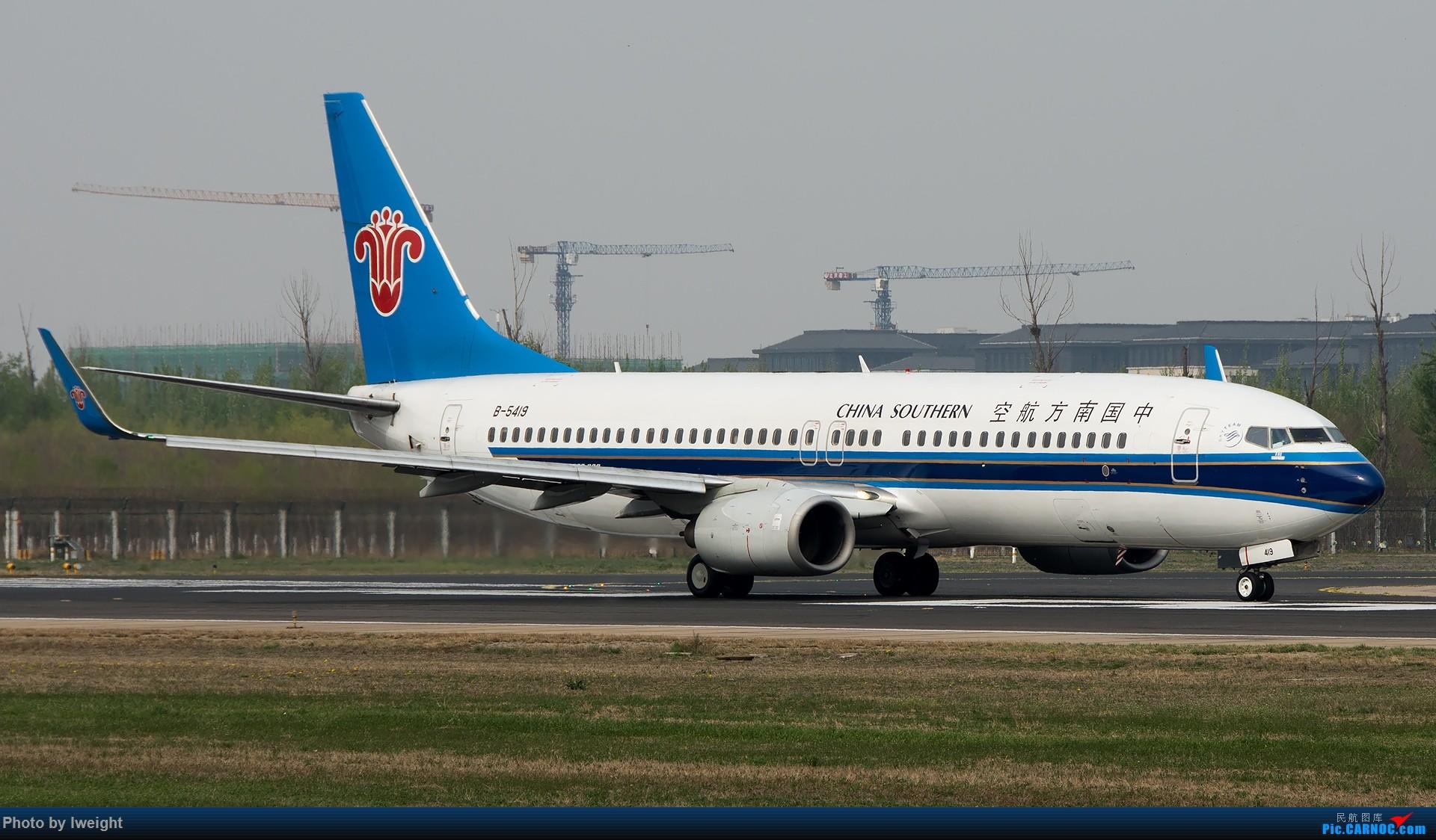 Re:[原创]霾,18R,高密度 BOEING 737-800 B-5419 中国北京首都国际机场